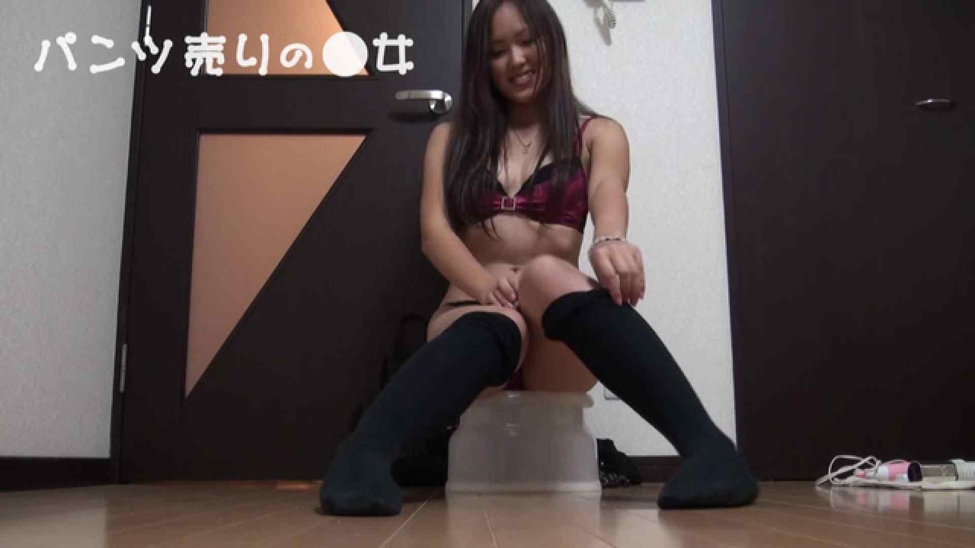 新説 パンツ売りの女の子ayu オマンコ全開 スケベ動画紹介 86PIX 39
