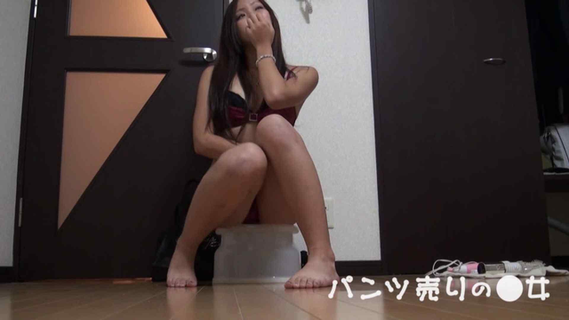 新説 パンツ売りの女の子ayu おまんこ セックス無修正動画無料 86PIX 42