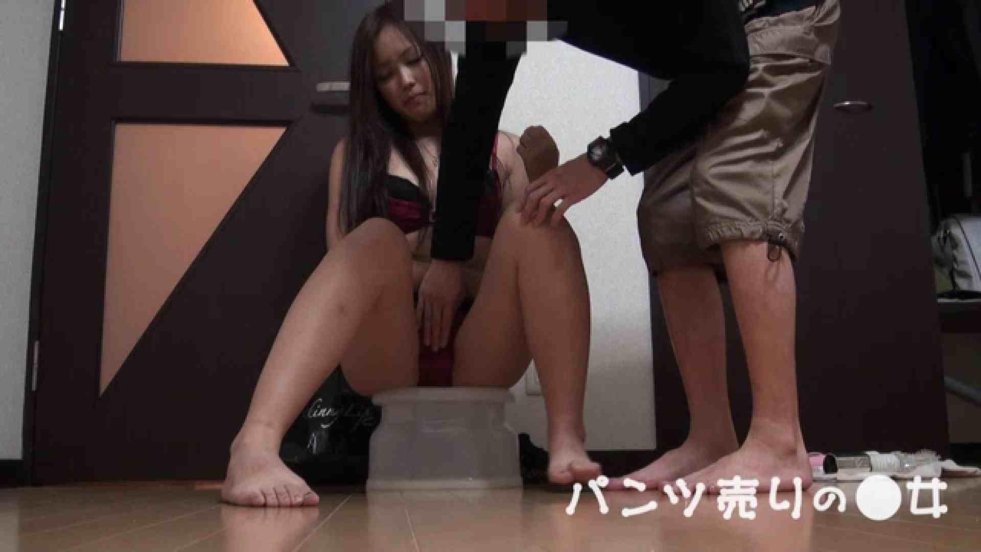 新説 パンツ売りの女の子ayu オマンコ全開 スケベ動画紹介 86PIX 43