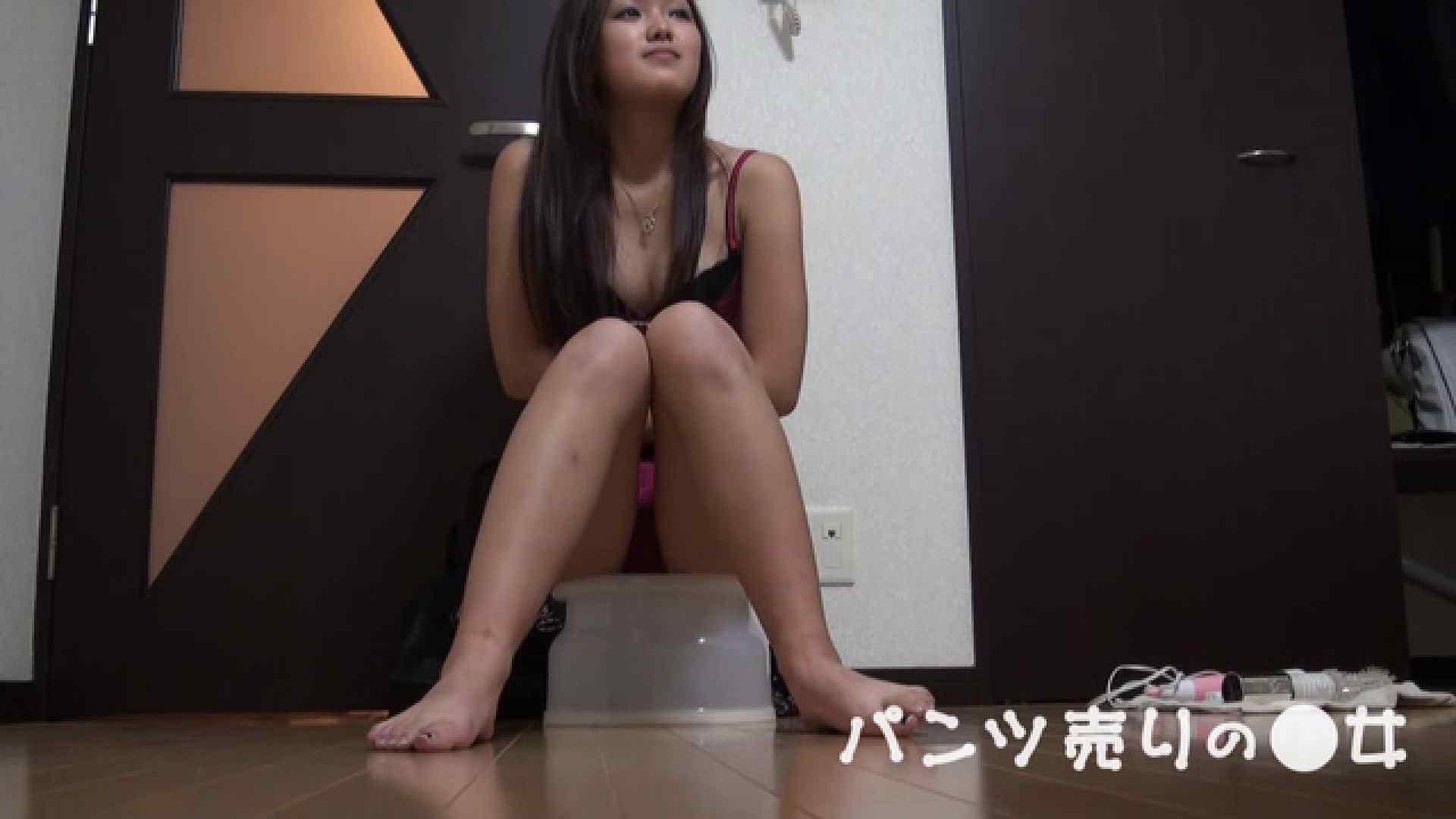 新説 パンツ売りの女の子ayu 覗き   盗撮  86PIX 49