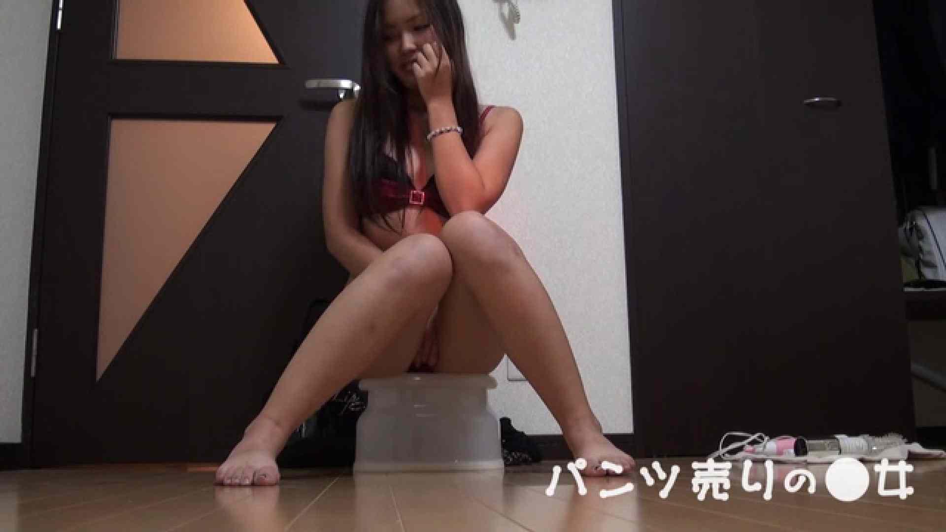 新説 パンツ売りの女の子ayu 覗き   盗撮  86PIX 53
