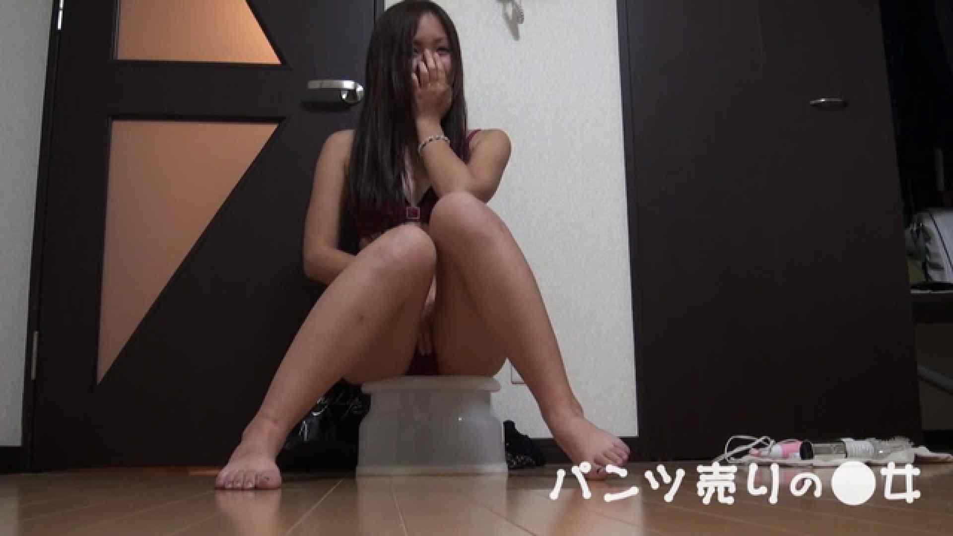 新説 パンツ売りの女の子ayu オマンコ全開 スケベ動画紹介 86PIX 55