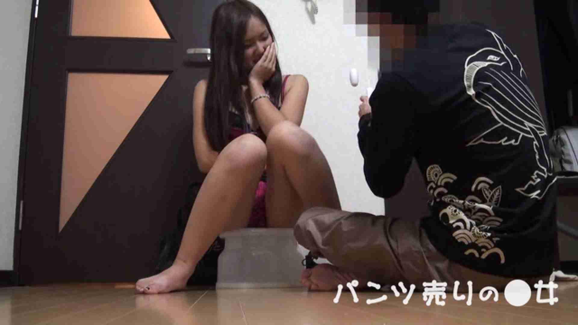新説 パンツ売りの女の子ayu おまんこ セックス無修正動画無料 86PIX 58