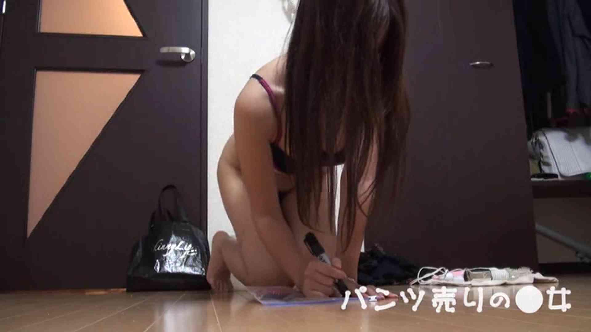 新説 パンツ売りの女の子ayu 覗き  86PIX 84