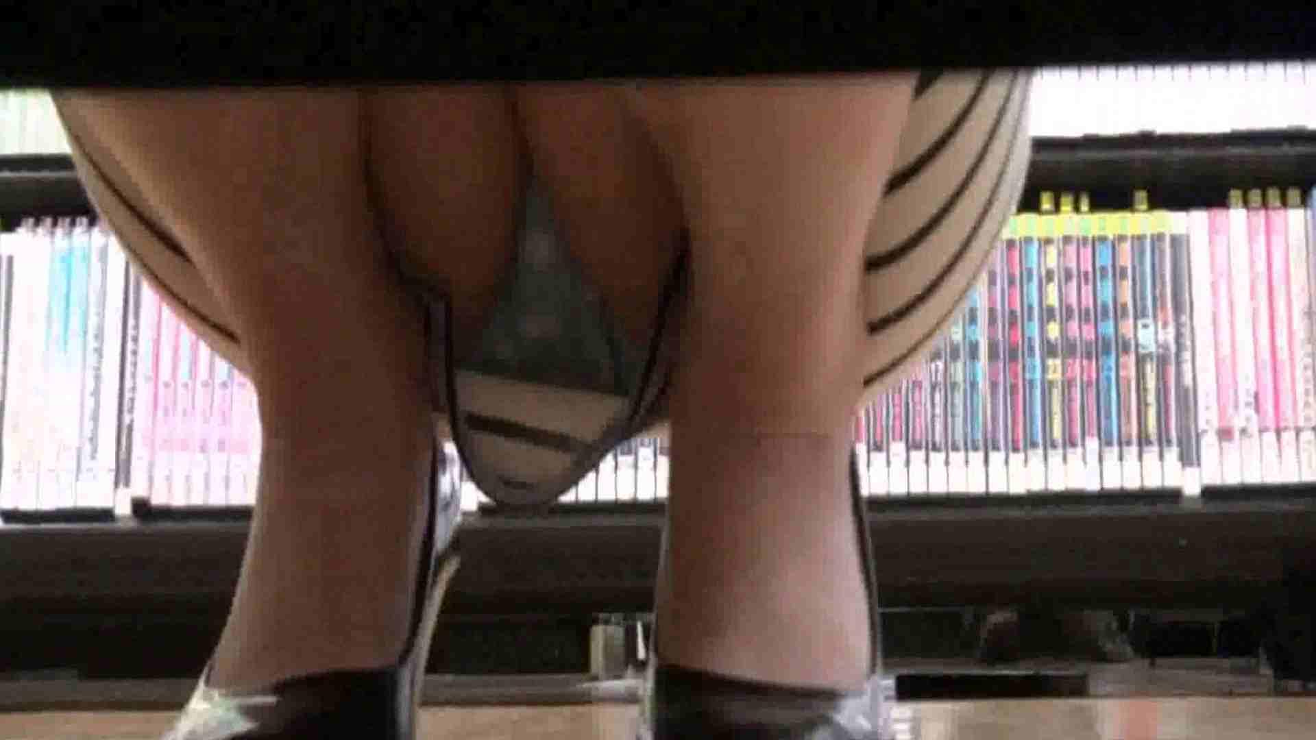 真剣に買い物中のgal達を上から下から狙います。vol.01 OLヌード天国 | JKヌード天国  77PIX 69