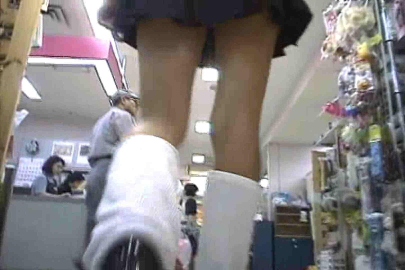 パンチラ局部接写!低空飛行Vol.13 OLヌード天国 盗撮動画紹介 110PIX 50
