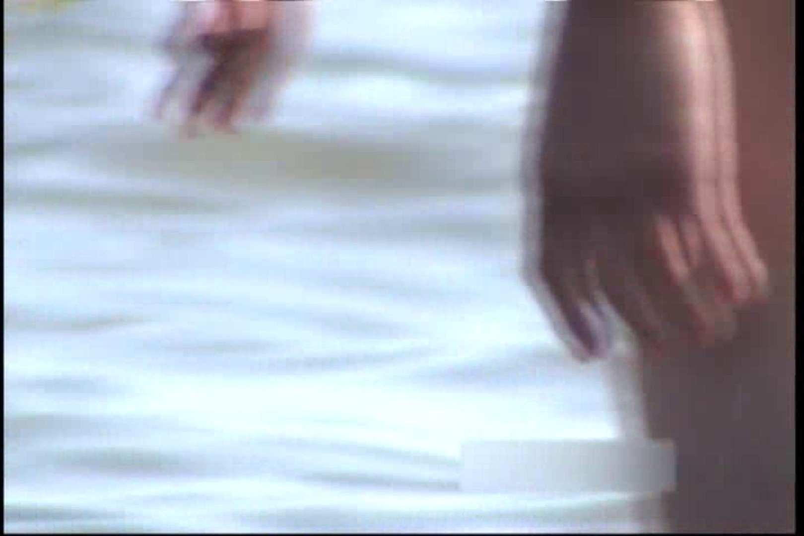 美少女を探せ!!真夏のビキニハーレムVol.23 美少女のエッチ  94PIX 24
