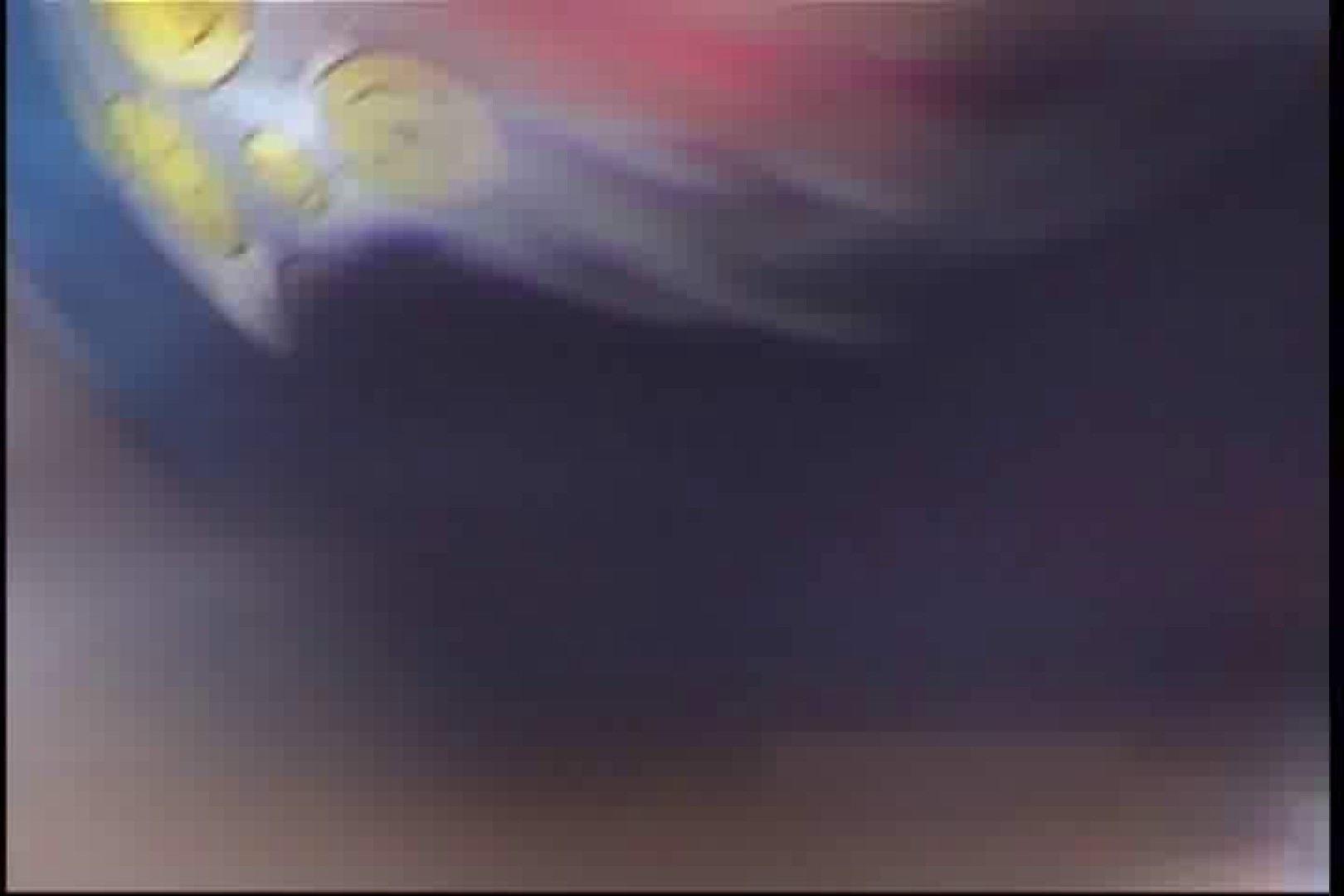 美少女を探せ!!真夏のビキニハーレムVol.23 ギャル 性交動画流出 94PIX 69