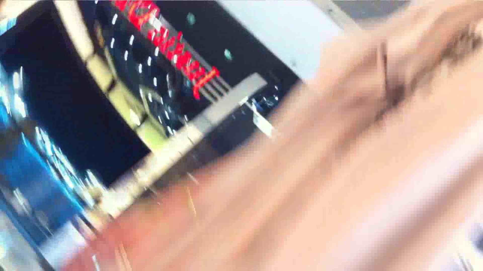 可愛いカリスマ店員限定‼胸チラ&パンチラ vol.03 接写 性交動画流出 66PIX 11