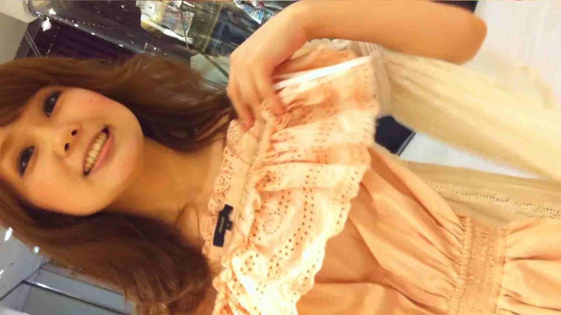 可愛いカリスマ店員限定‼胸チラ&パンチラ vol.03 パンチラ SEX無修正画像 66PIX 28
