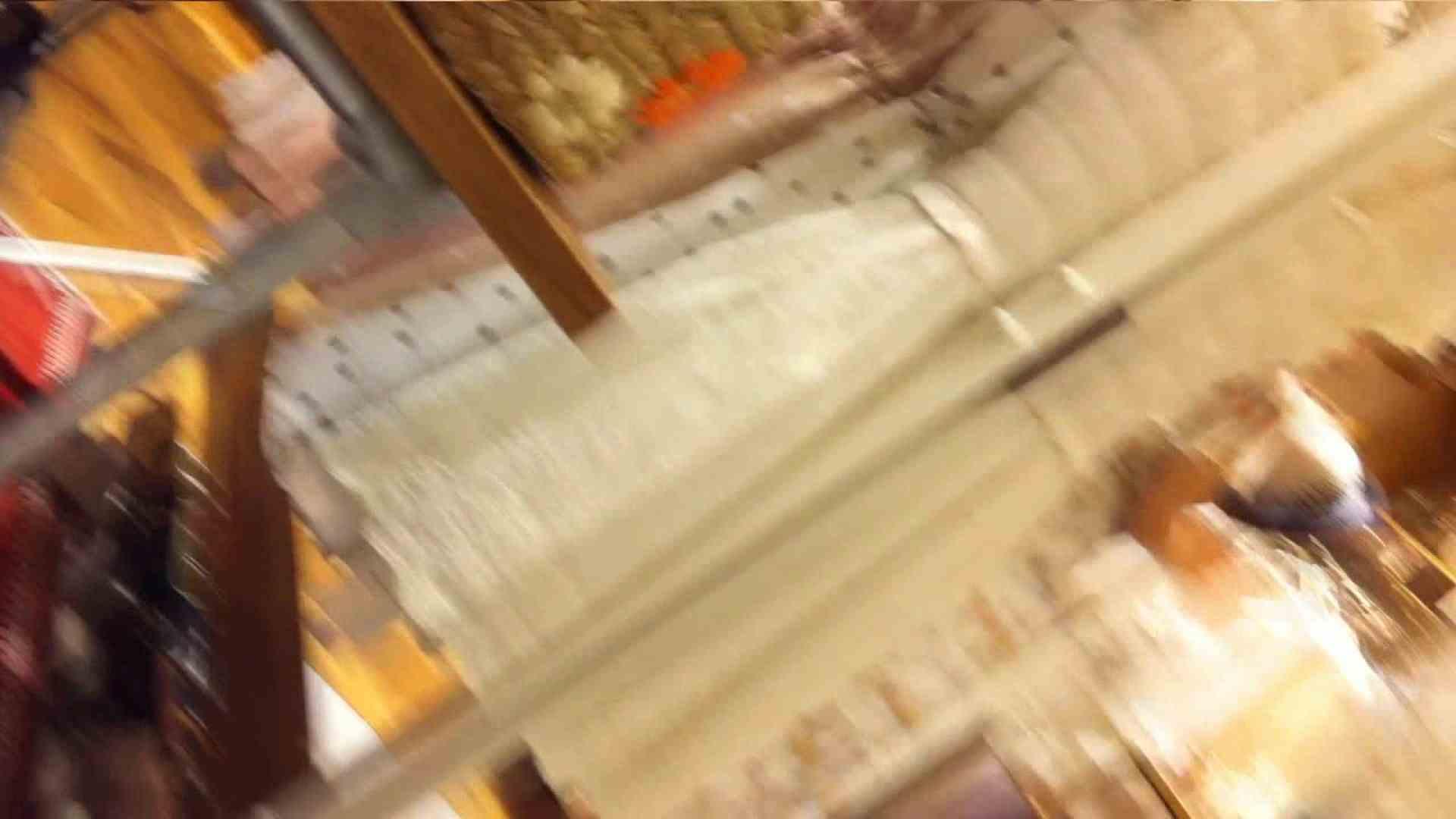 可愛いカリスマ店員限定‼胸チラ&パンチラ vol.03 チラ おまんこ動画流出 66PIX 33