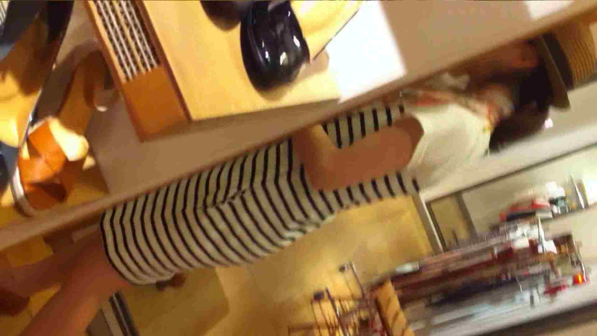 可愛いカリスマ店員限定‼胸チラ&パンチラ vol.05 おまんこ スケベ動画紹介 109PIX 28