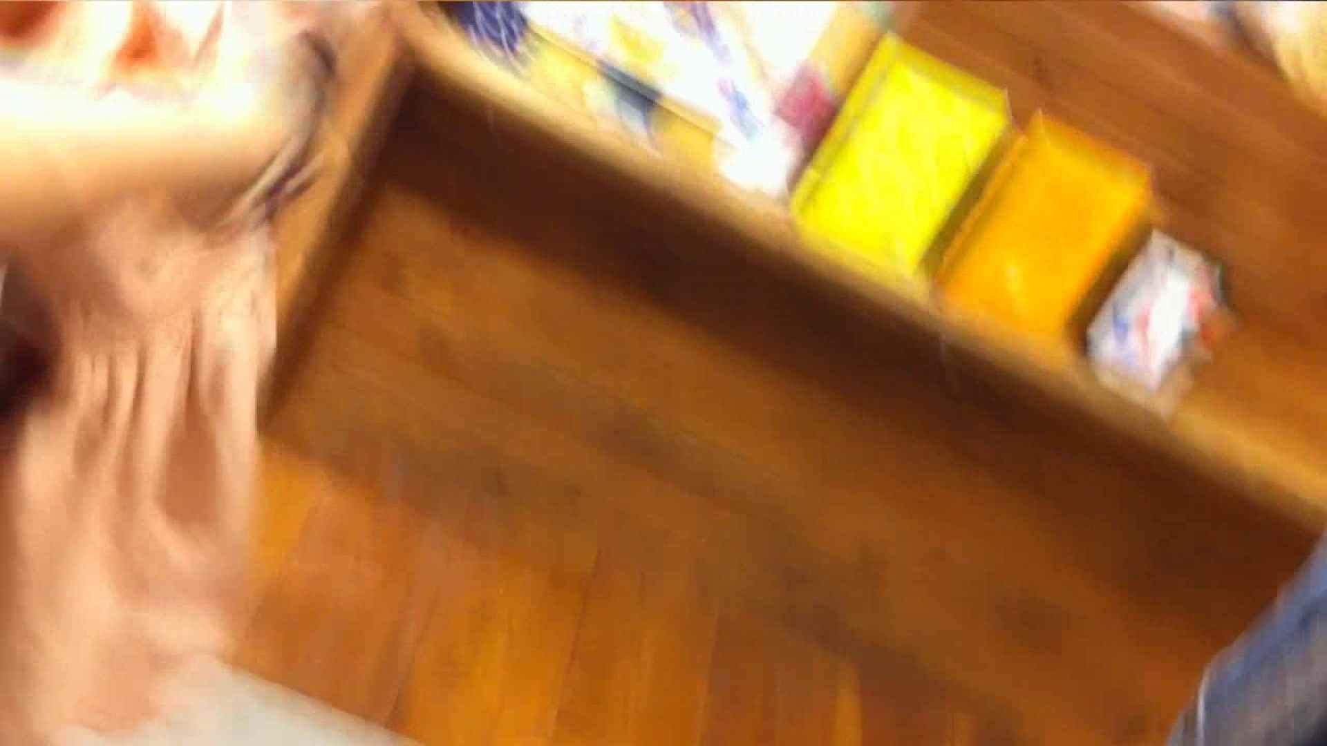 可愛いカリスマ店員限定‼胸チラ&パンチラ vol.05 OLヌード天国 おまんこ動画流出 109PIX 44