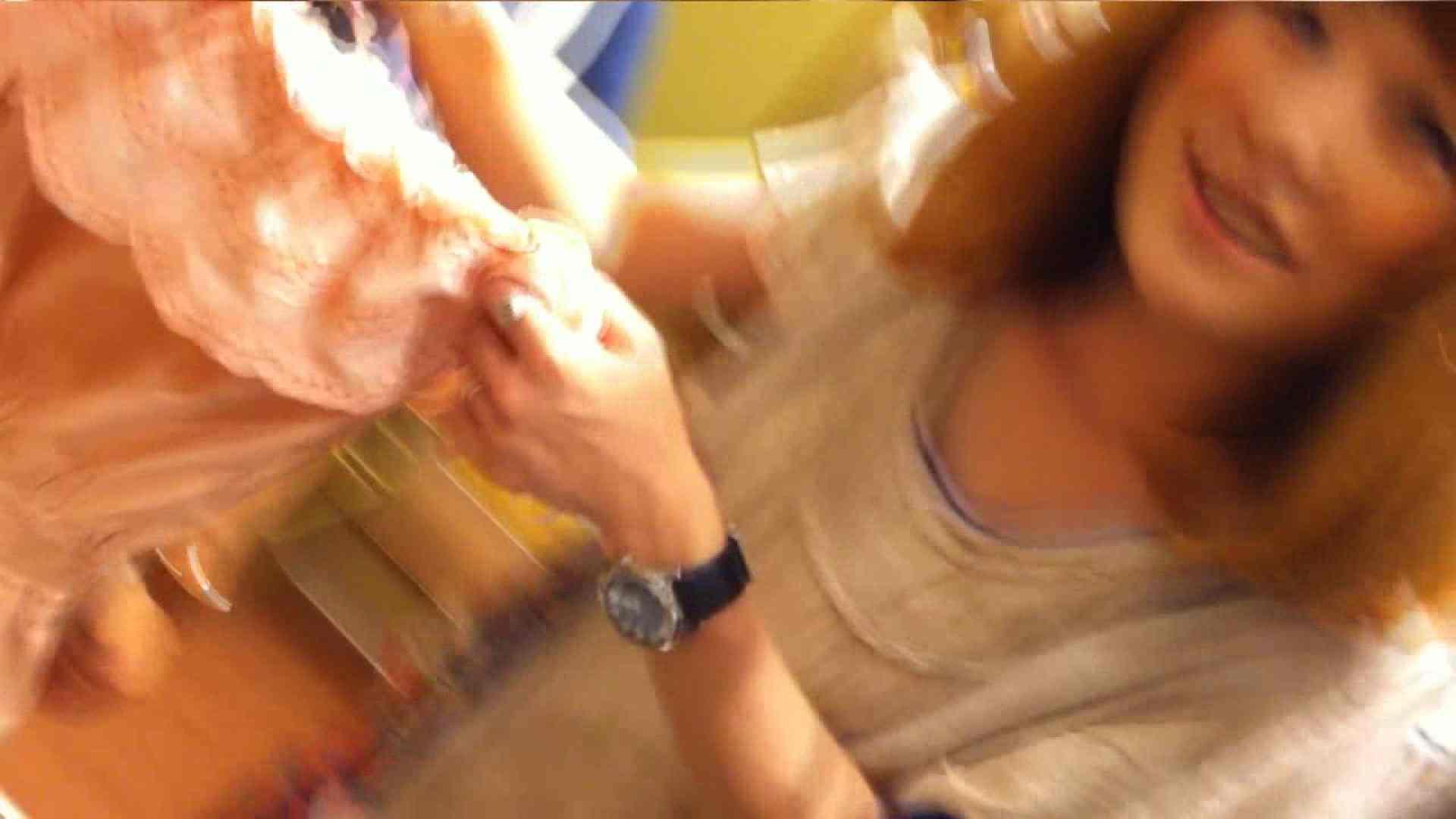 可愛いカリスマ店員限定‼胸チラ&パンチラ vol.05 胸チラ 隠し撮りオマンコ動画紹介 109PIX 53