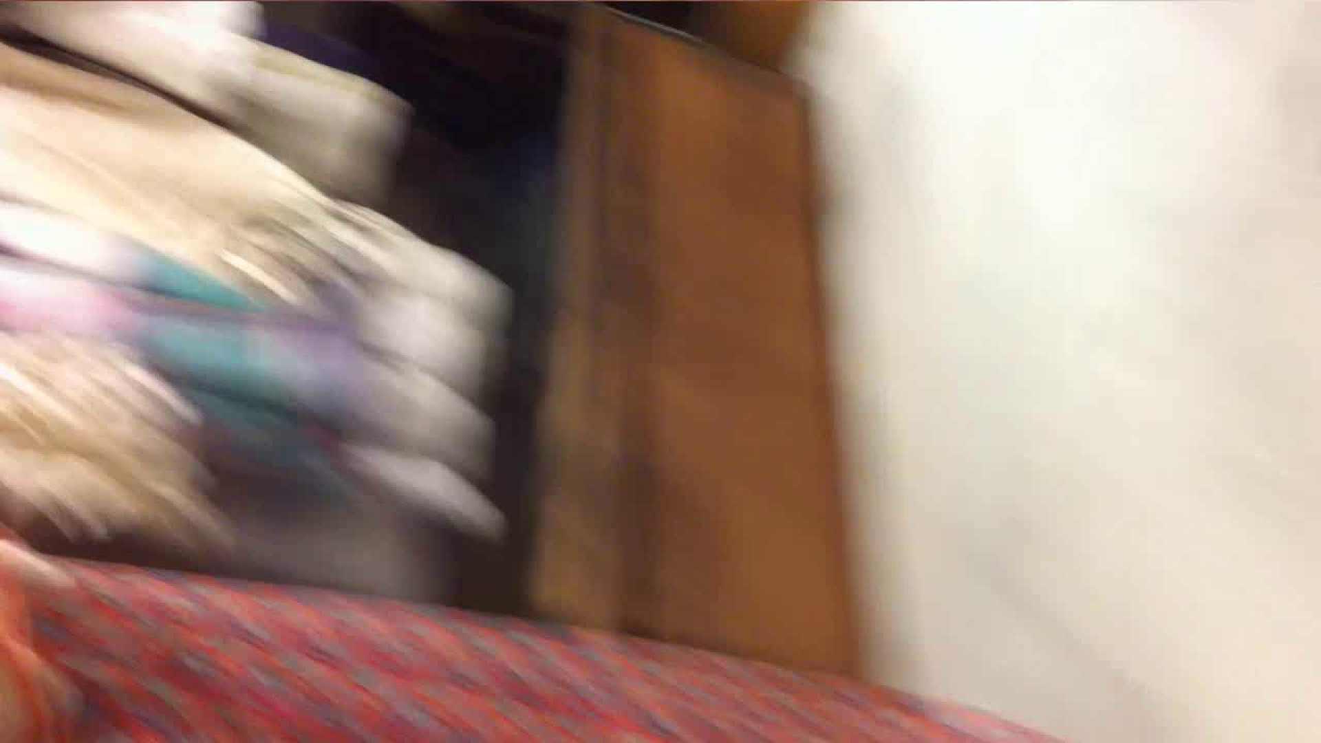 可愛いカリスマ店員限定‼胸チラ&パンチラ vol.05 チラ アダルト動画キャプチャ 109PIX 57