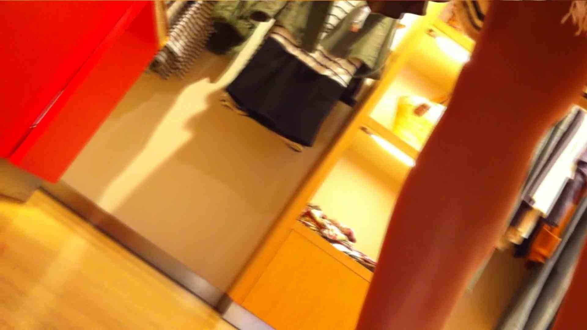 可愛いカリスマ店員限定‼胸チラ&パンチラ vol.05 おまんこ スケベ動画紹介 109PIX 64