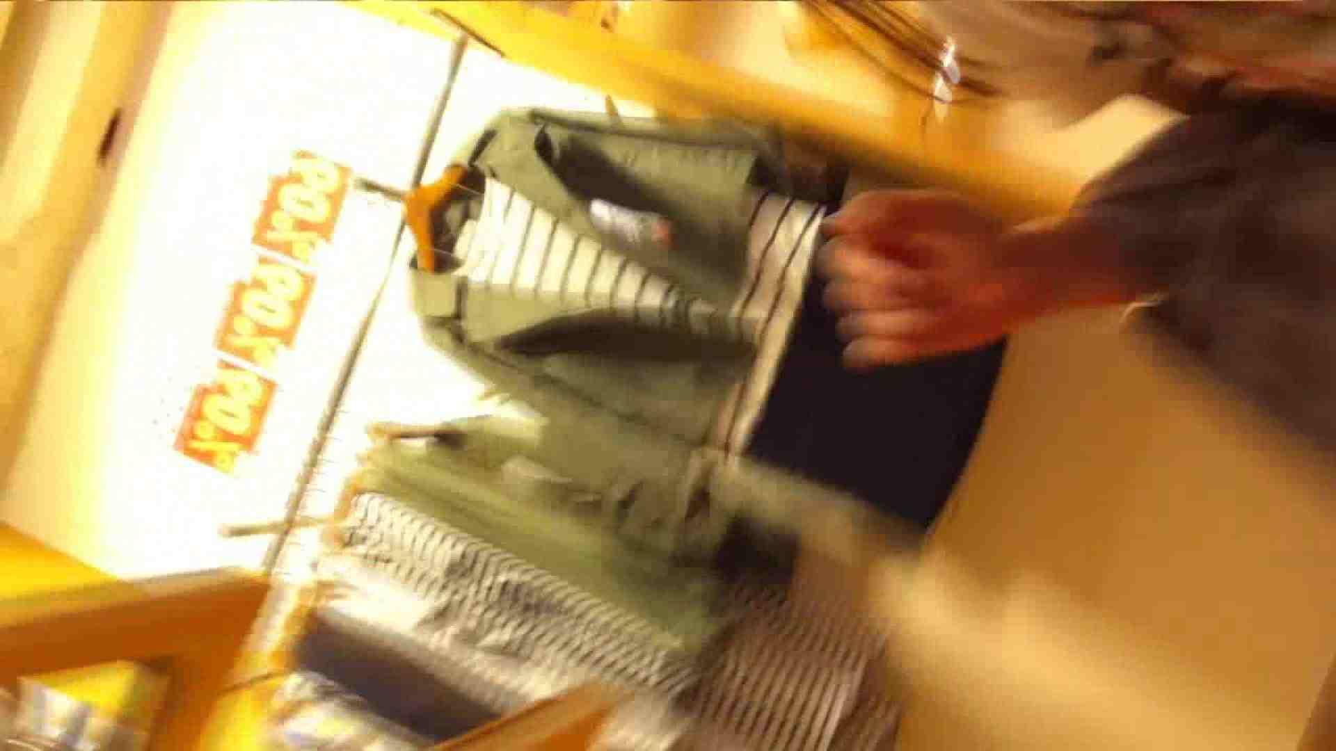 可愛いカリスマ店員限定‼胸チラ&パンチラ vol.05 チラ アダルト動画キャプチャ 109PIX 75