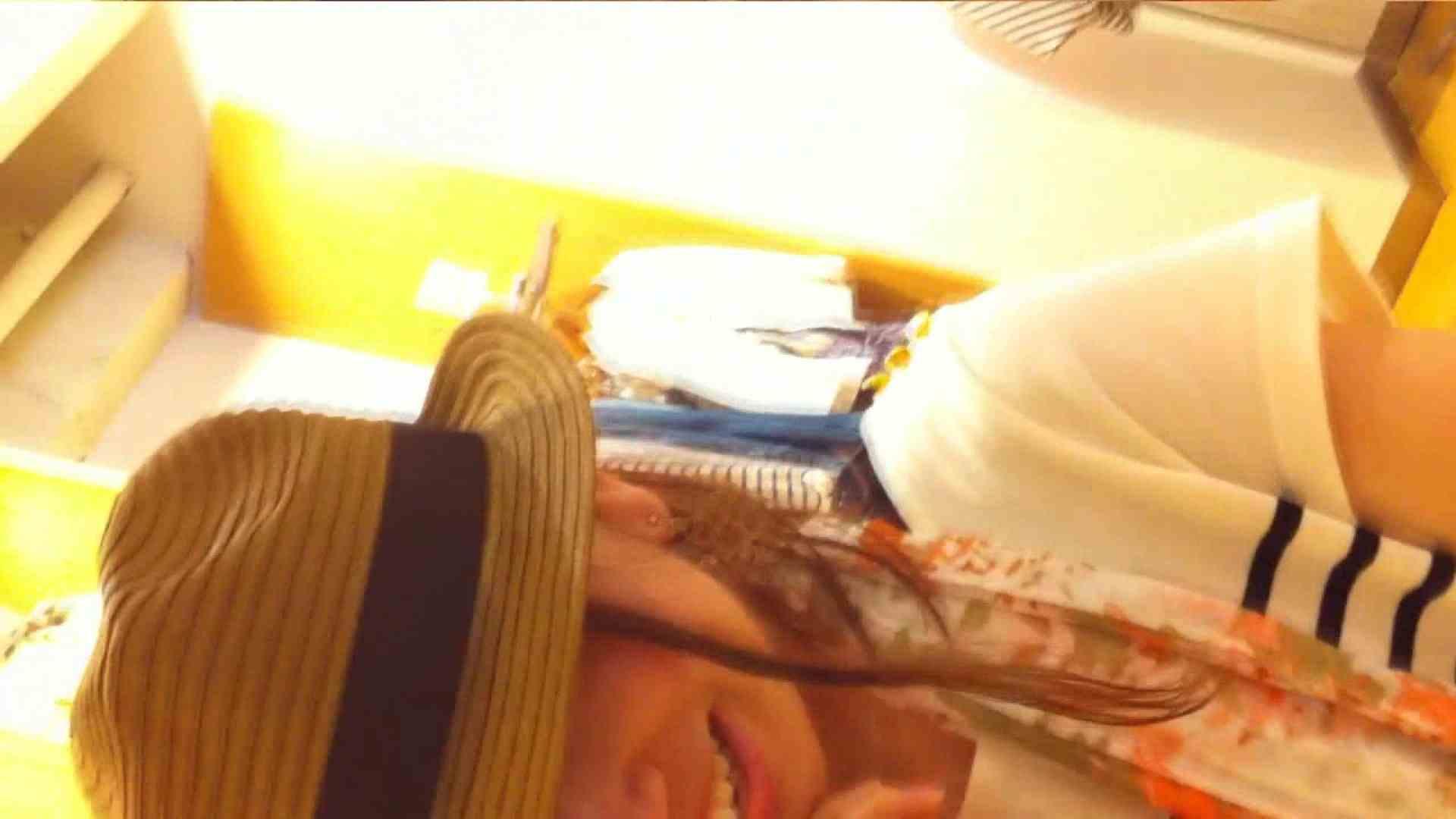 可愛いカリスマ店員限定‼胸チラ&パンチラ vol.05 OLヌード天国 おまんこ動画流出 109PIX 86