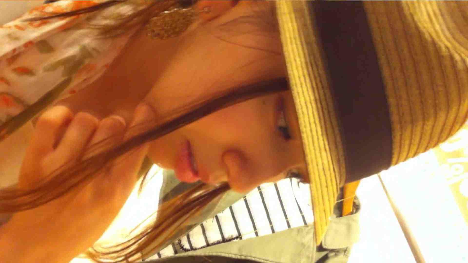 可愛いカリスマ店員限定‼胸チラ&パンチラ vol.05 チラ アダルト動画キャプチャ 109PIX 99