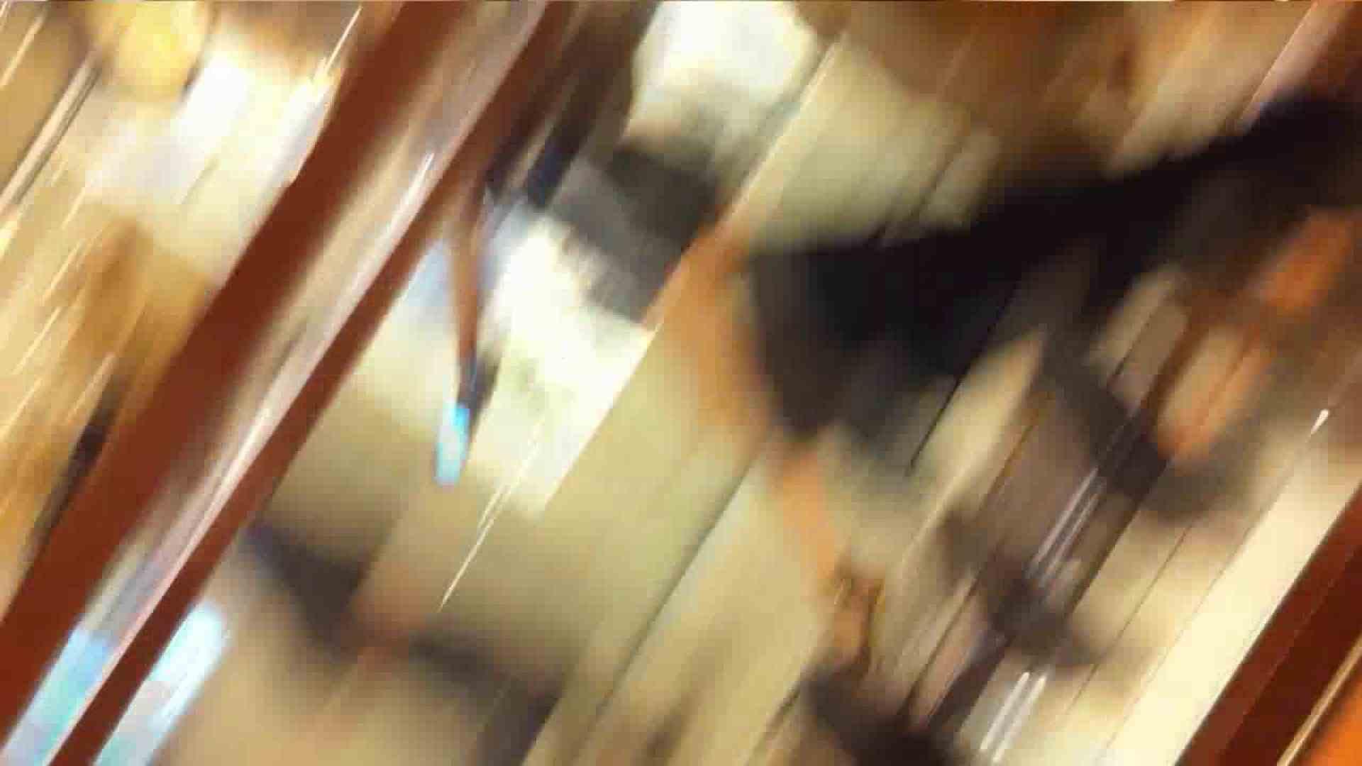 可愛いカリスマ店員限定‼胸チラ&パンチラ vol.06 OLヌード天国  91PIX 42