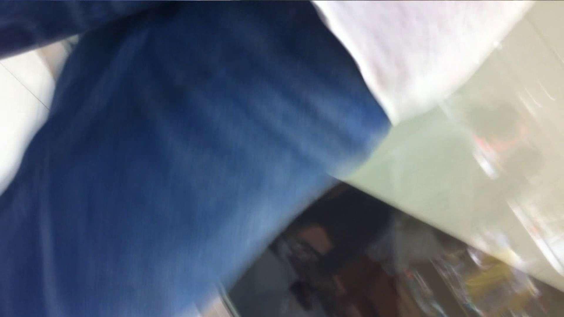 可愛いカリスマ店員限定‼胸チラ&パンチラ vol.07 接写   OLヌード天国  59PIX 43