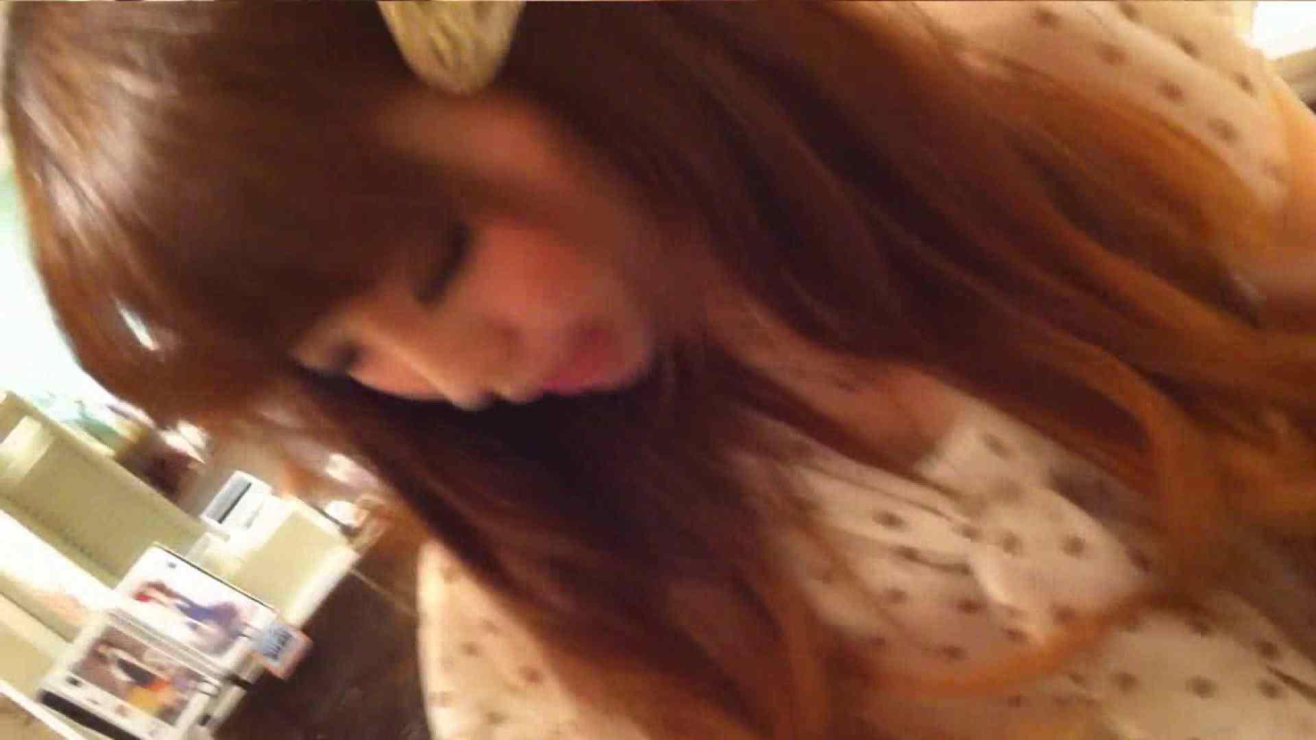可愛いカリスマ店員限定‼胸チラ&パンチラ vol.09 チラ | パンチラ  81PIX 25