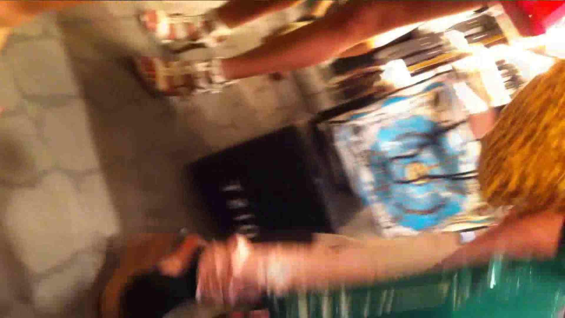 可愛いカリスマ店員限定‼胸チラ&パンチラ vol.09 胸チラ AV無料動画キャプチャ 81PIX 53