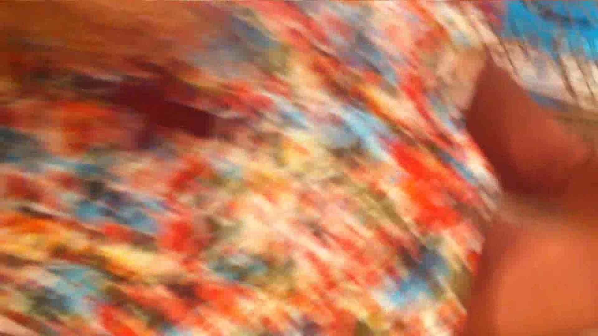 可愛いカリスマ店員限定‼胸チラ&パンチラ vol.09 接写 戯れ無修正画像 81PIX 64