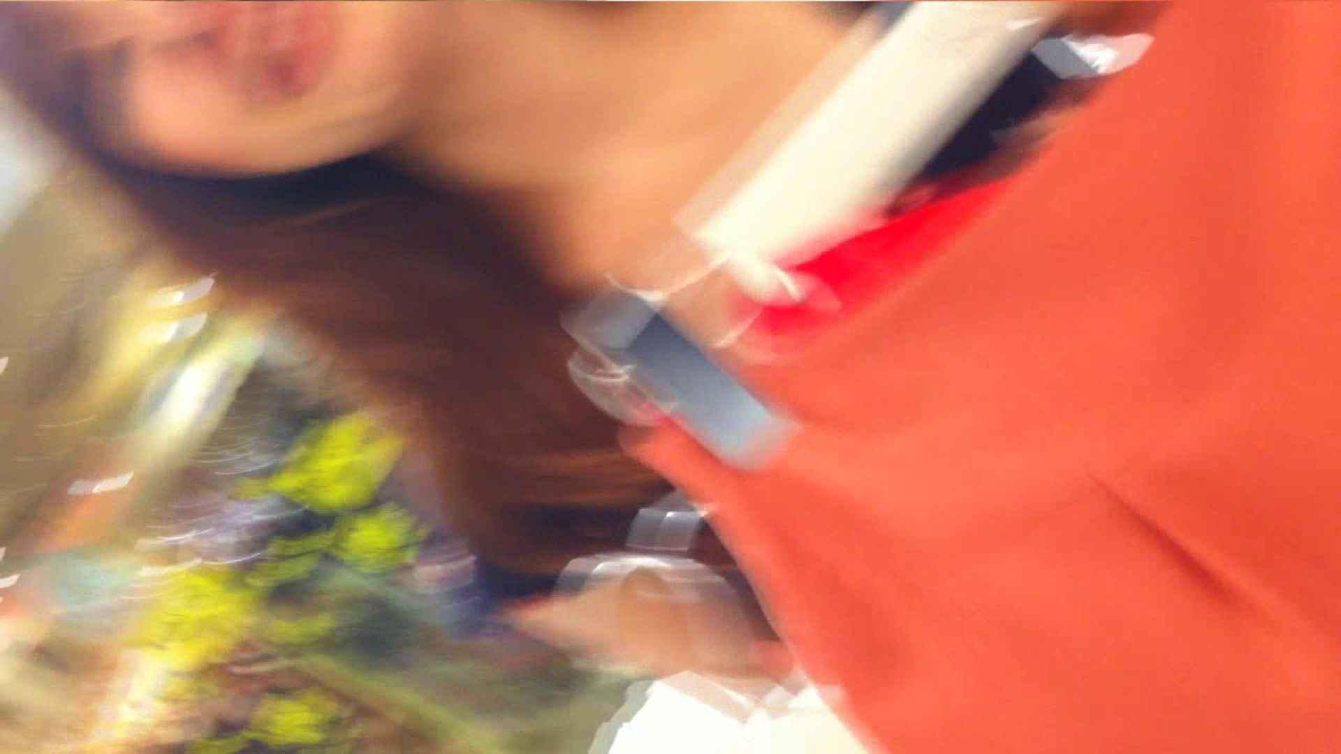 可愛いカリスマ店員限定‼胸チラ&パンチラ vol.09 胸チラ AV無料動画キャプチャ 81PIX 71