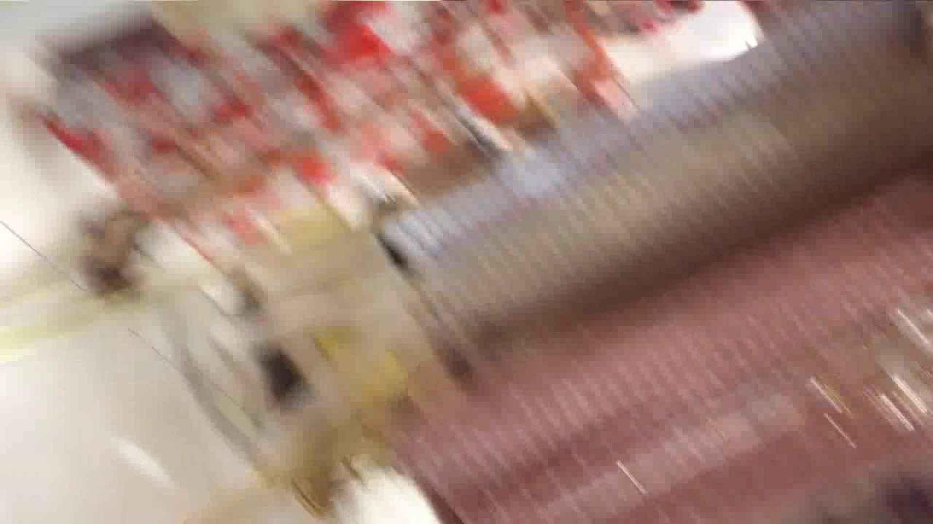 可愛いカリスマ店員限定‼胸チラ&パンチラ vol.09 チラ  81PIX 72