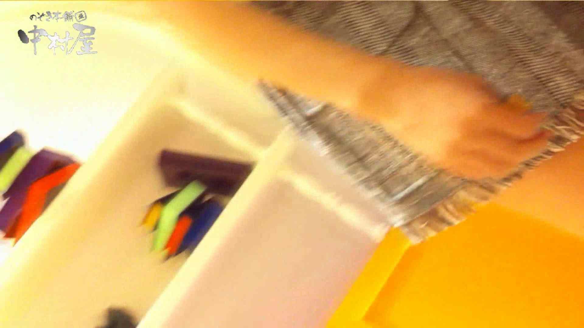 vol.42 美人アパレル胸チラ&パンチラ パンチラね~ちゃん、ジャスコの前♪ おまんこ えろ無修正画像 56PIX 9