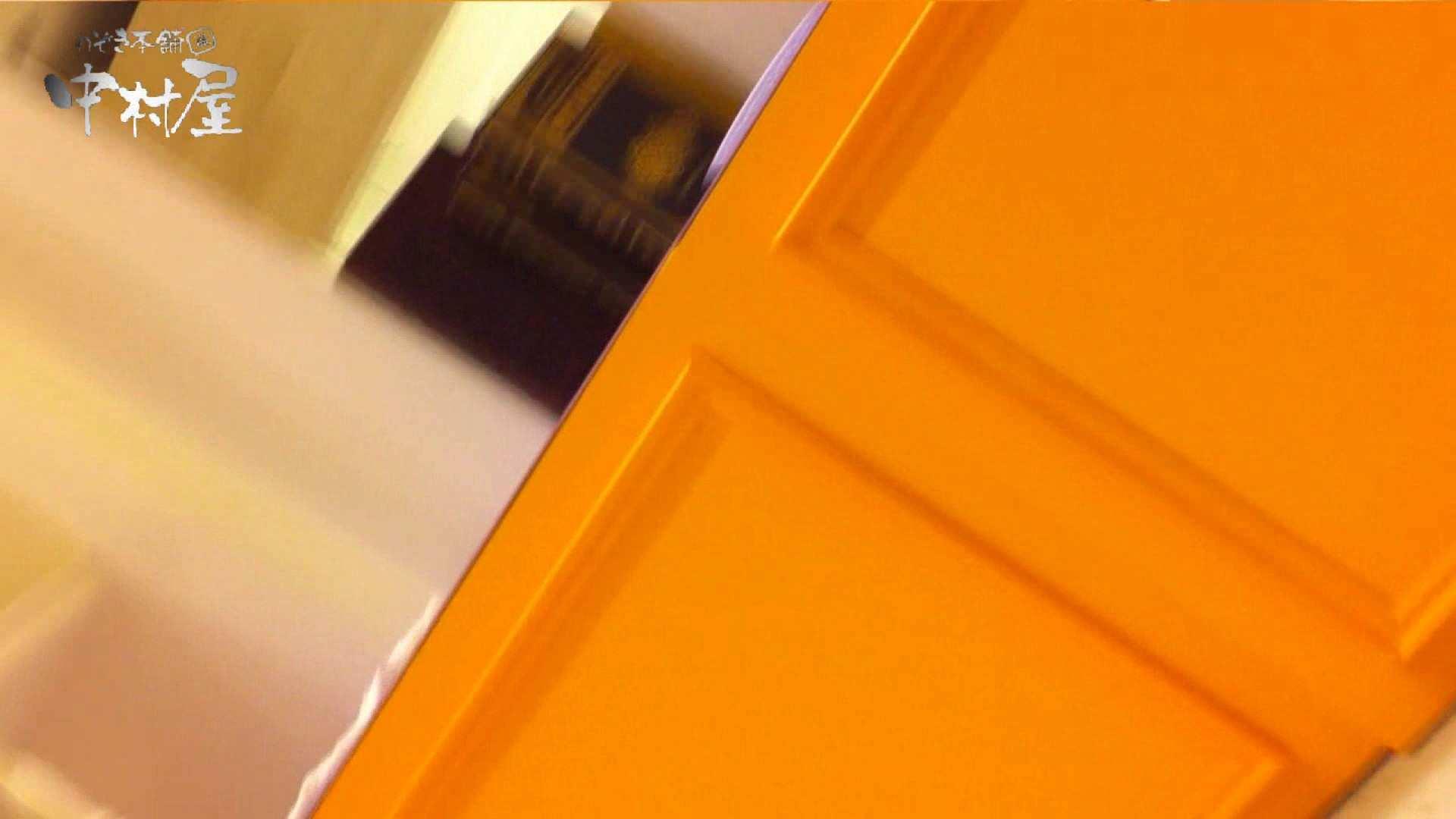 vol.42 美人アパレル胸チラ&パンチラ パンチラね~ちゃん、ジャスコの前♪ 胸チラ AV動画キャプチャ 56PIX 11