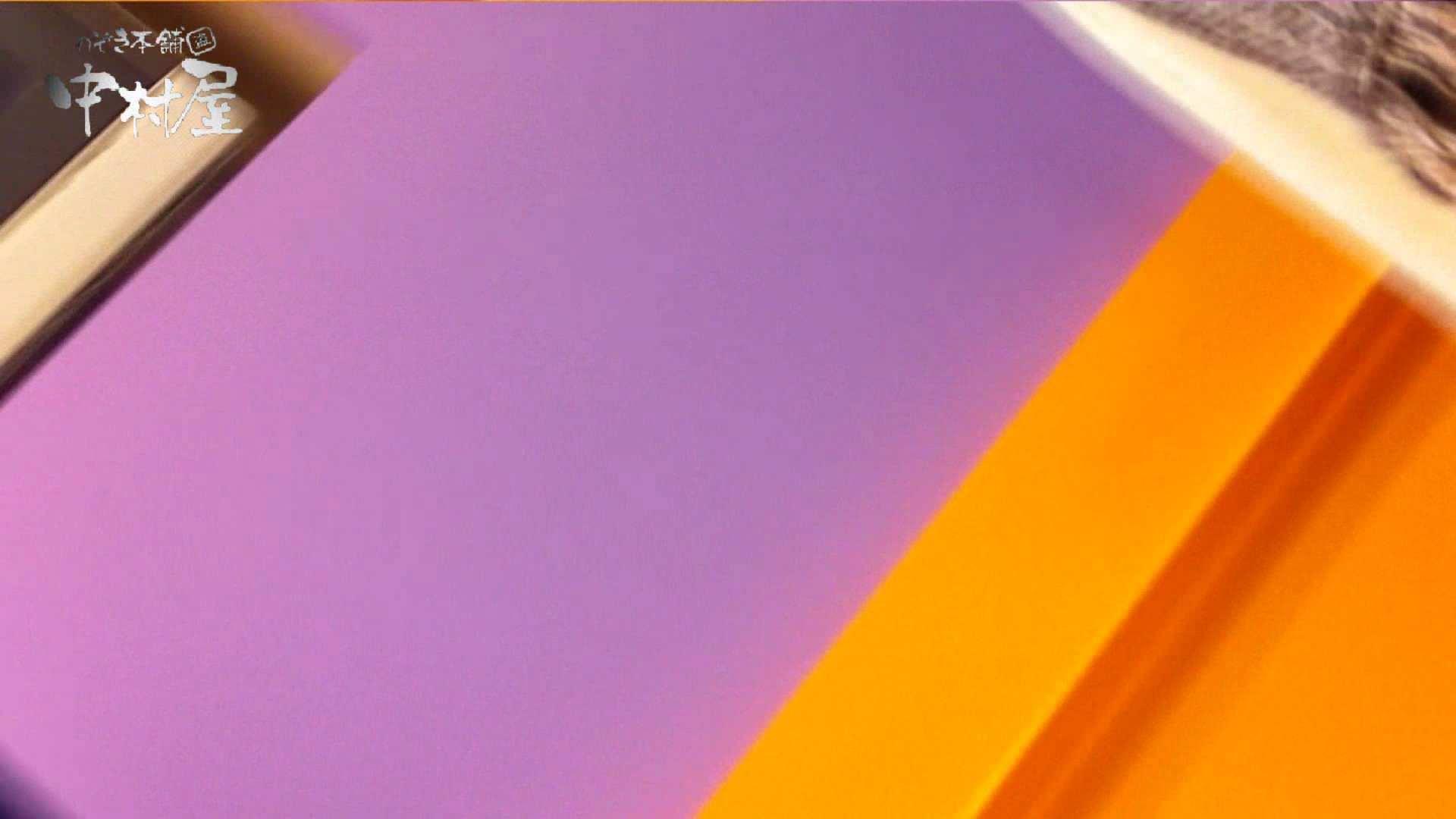 vol.42 美人アパレル胸チラ&パンチラ パンチラね~ちゃん、ジャスコの前♪ おまんこ えろ無修正画像 56PIX 15