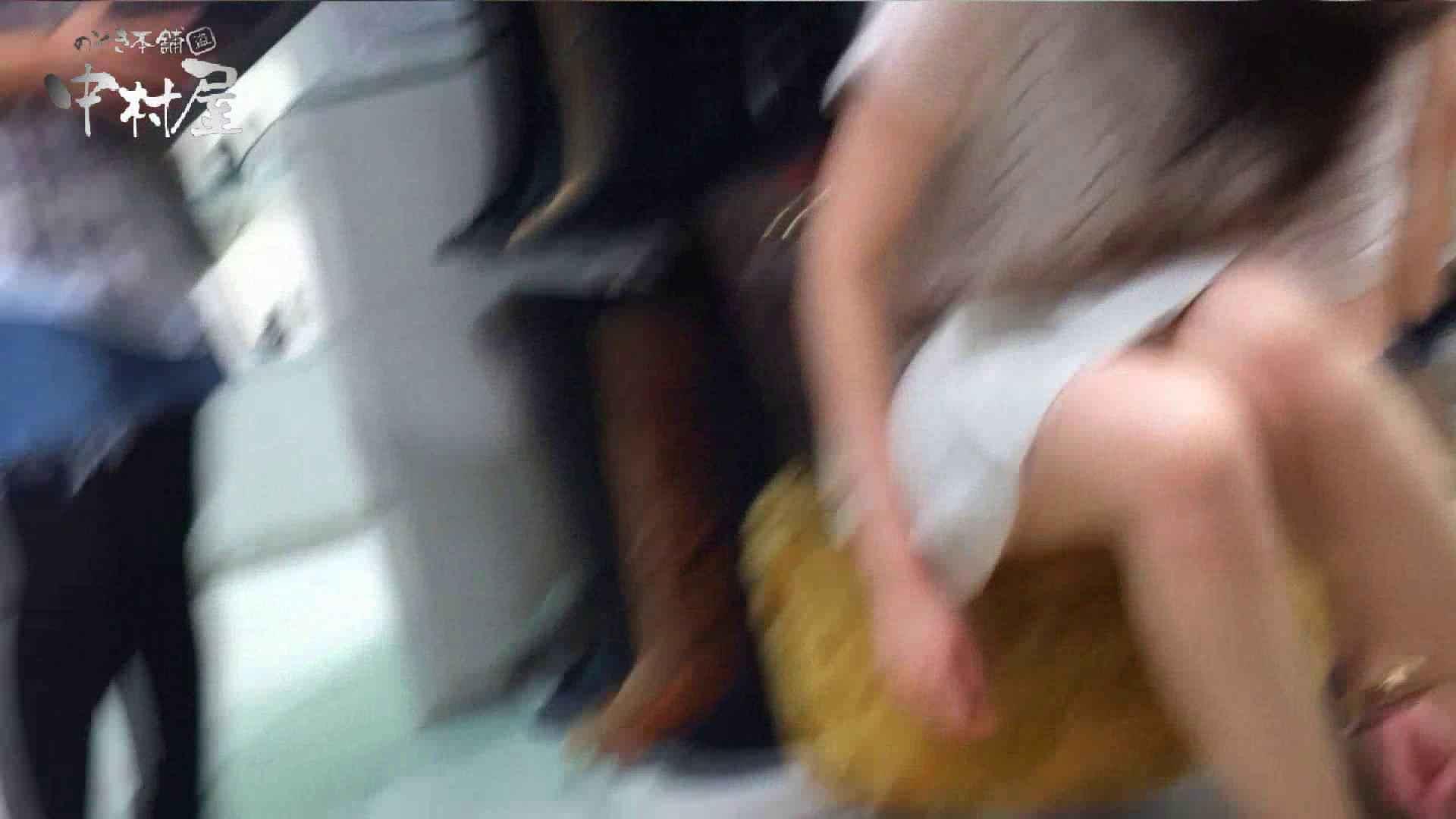 vol.42 美人アパレル胸チラ&パンチラ パンチラね~ちゃん、ジャスコの前♪ OLヌード天国   パンチラ  56PIX 25