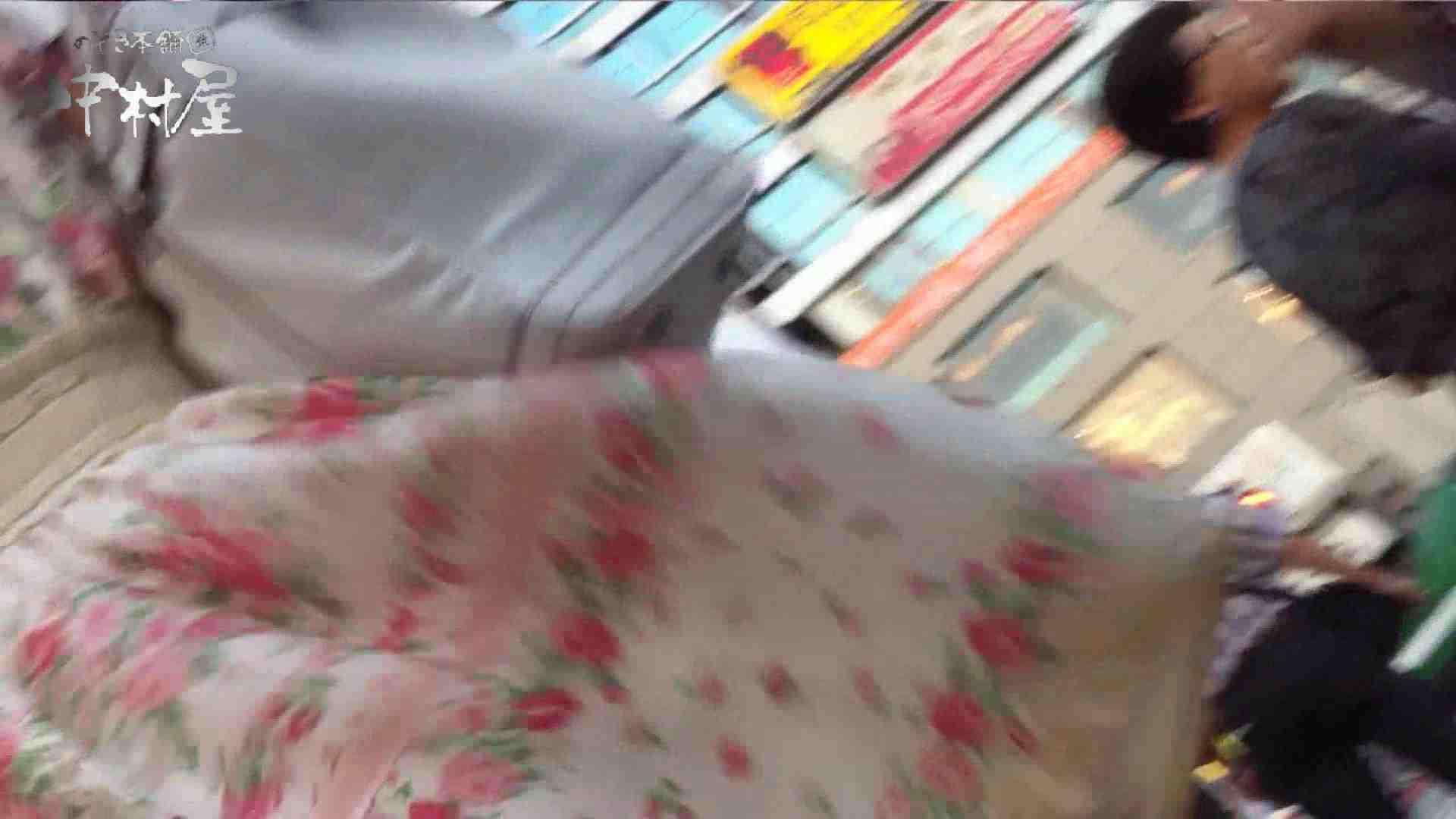 vol.42 美人アパレル胸チラ&パンチラ パンチラね~ちゃん、ジャスコの前♪ チラ AV無料 56PIX 26
