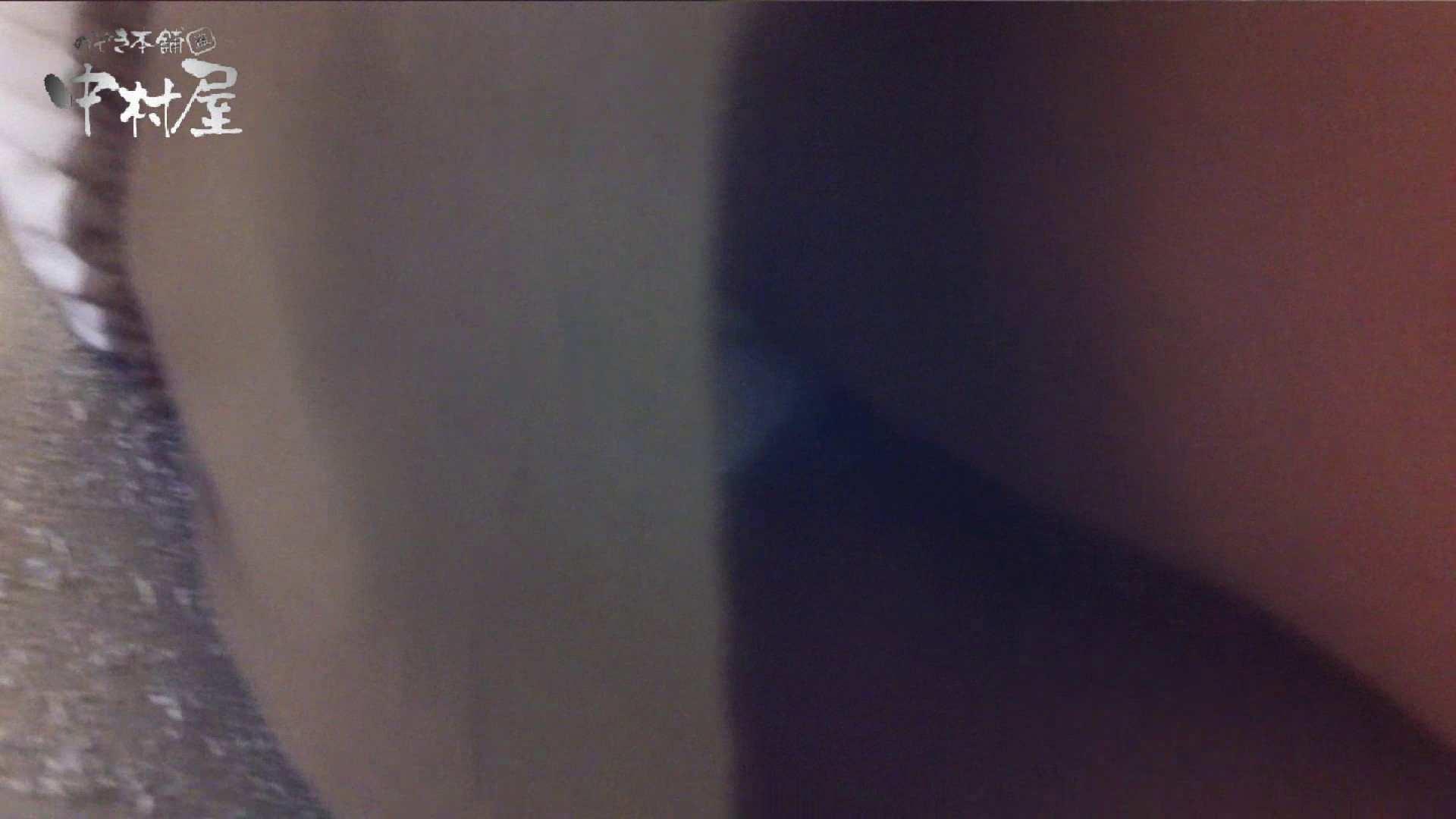 vol.42 美人アパレル胸チラ&パンチラ パンチラね~ちゃん、ジャスコの前♪ OLヌード天国   パンチラ  56PIX 31