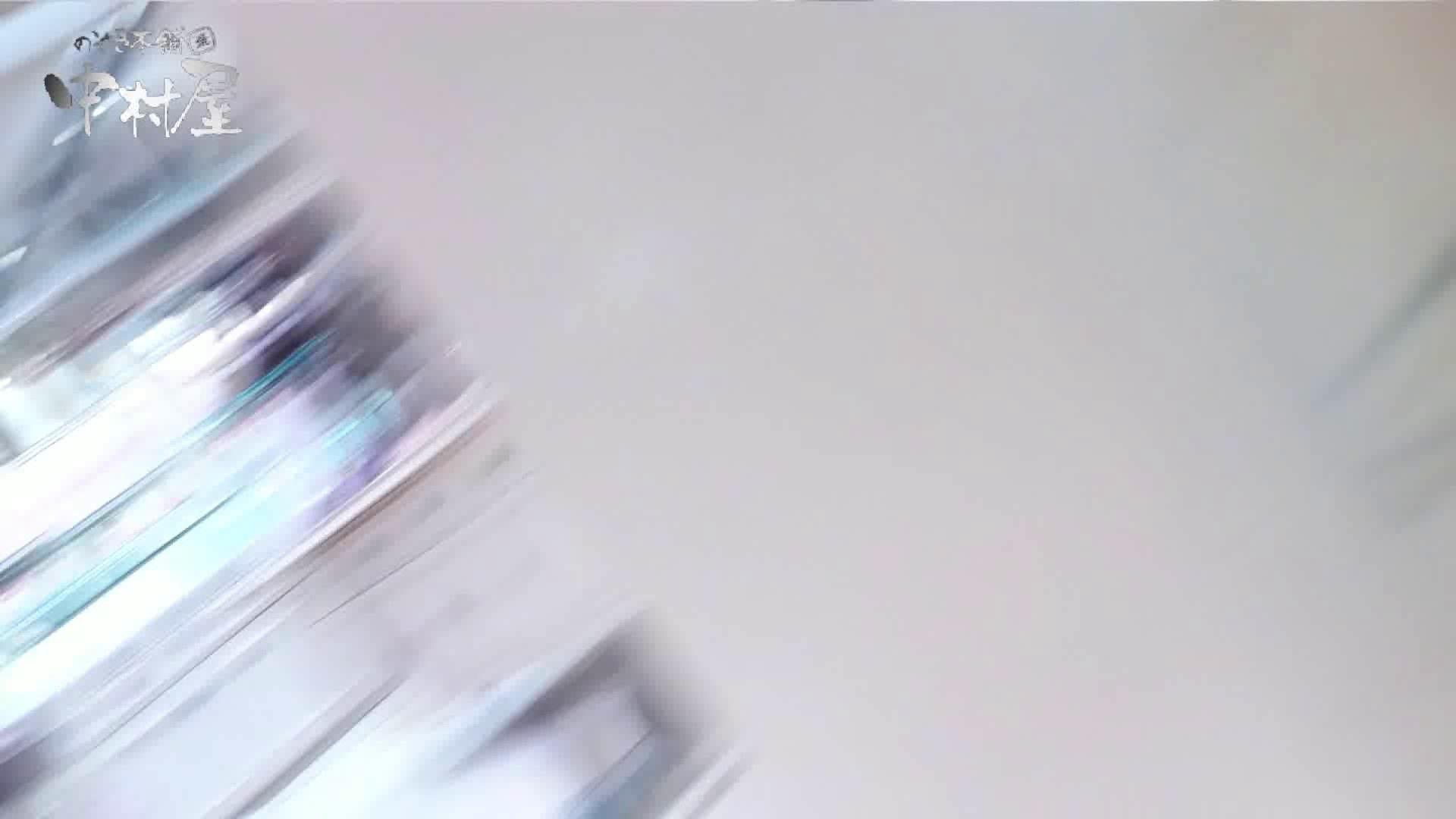 vol.42 美人アパレル胸チラ&パンチラ パンチラね~ちゃん、ジャスコの前♪ おまんこ えろ無修正画像 56PIX 39
