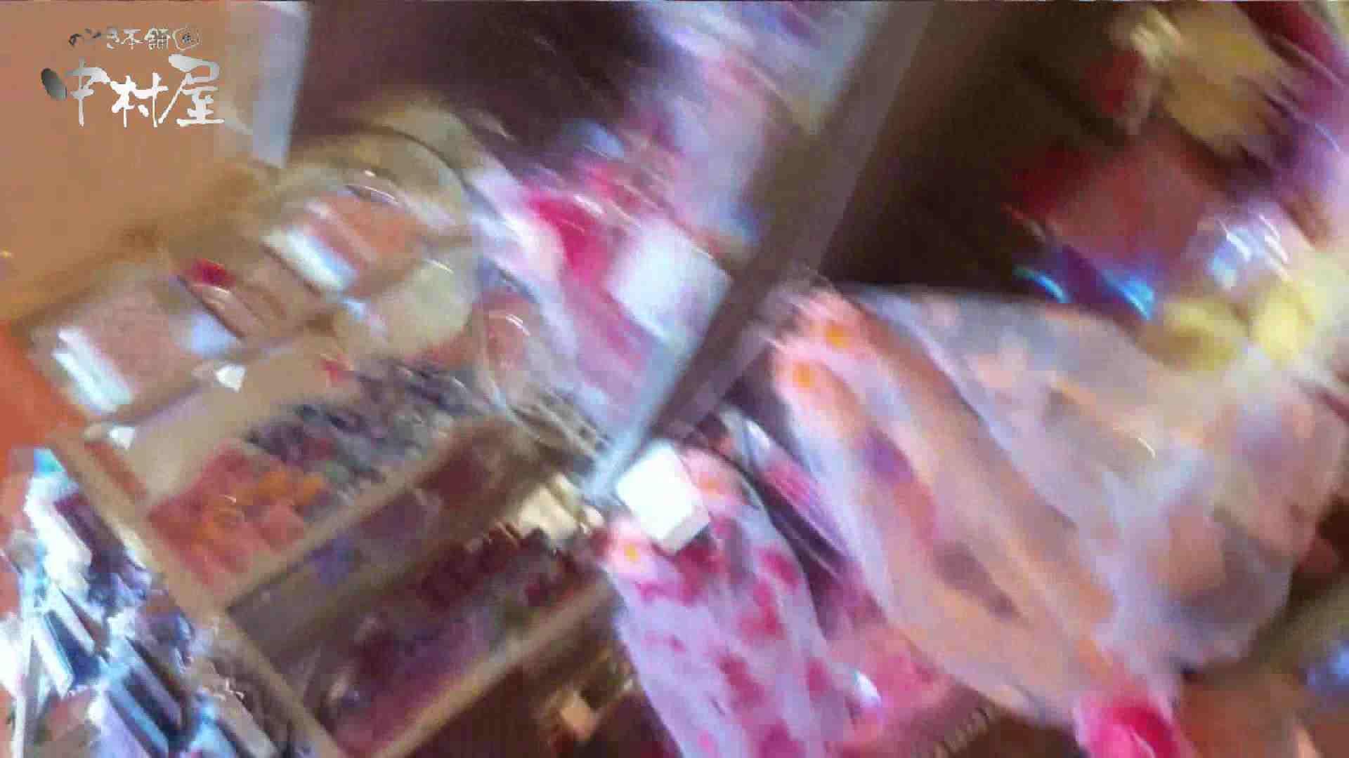 vol.42 美人アパレル胸チラ&パンチラ パンチラね~ちゃん、ジャスコの前♪ OLヌード天国   パンチラ  56PIX 49