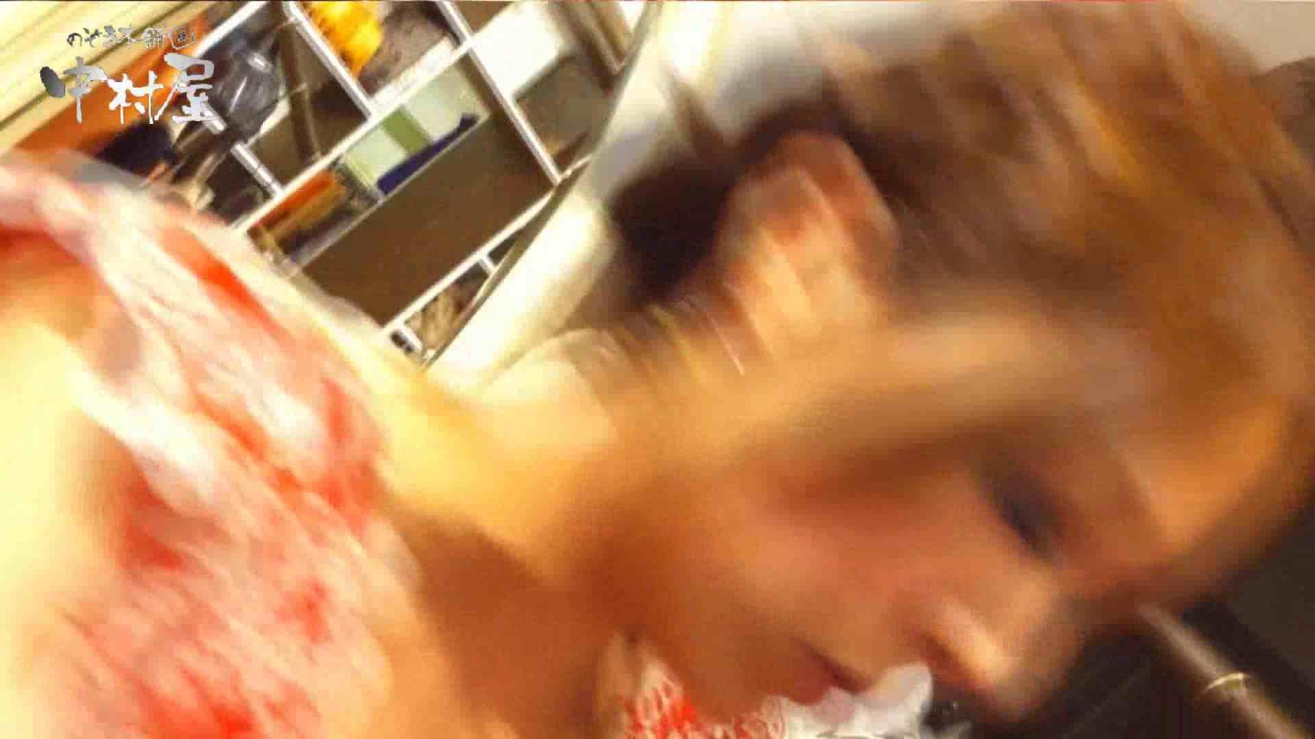vol.43 可愛いカリスマ店員限定‼胸チラ&パンチラ 美脚おねーさんの胸元ゲット! チラ アダルト動画キャプチャ 68PIX 3