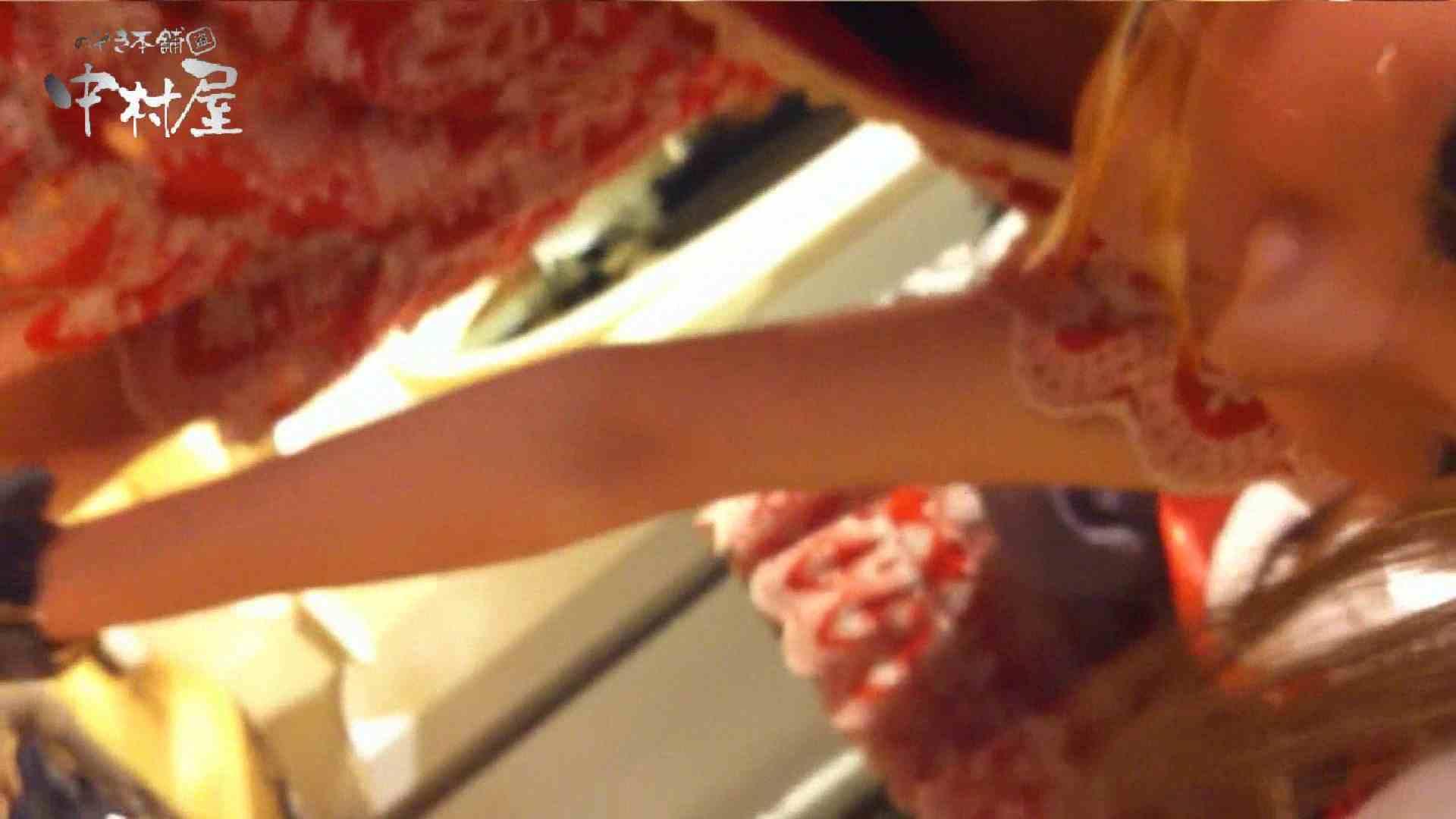 vol.43 可愛いカリスマ店員限定‼胸チラ&パンチラ 美脚おねーさんの胸元ゲット! おまんこ | パンチラ  68PIX 7