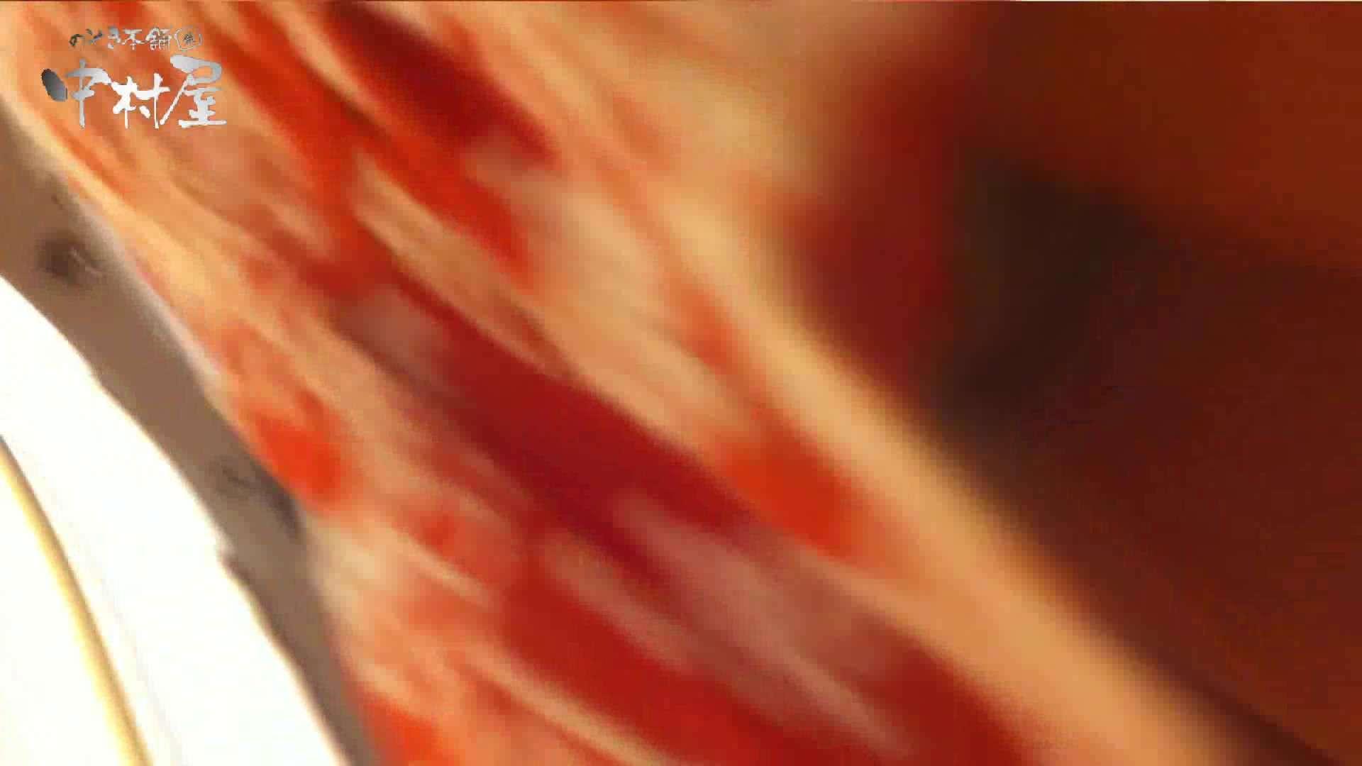 vol.43 可愛いカリスマ店員限定‼胸チラ&パンチラ 美脚おねーさんの胸元ゲット! 接写 エロ画像 68PIX 10