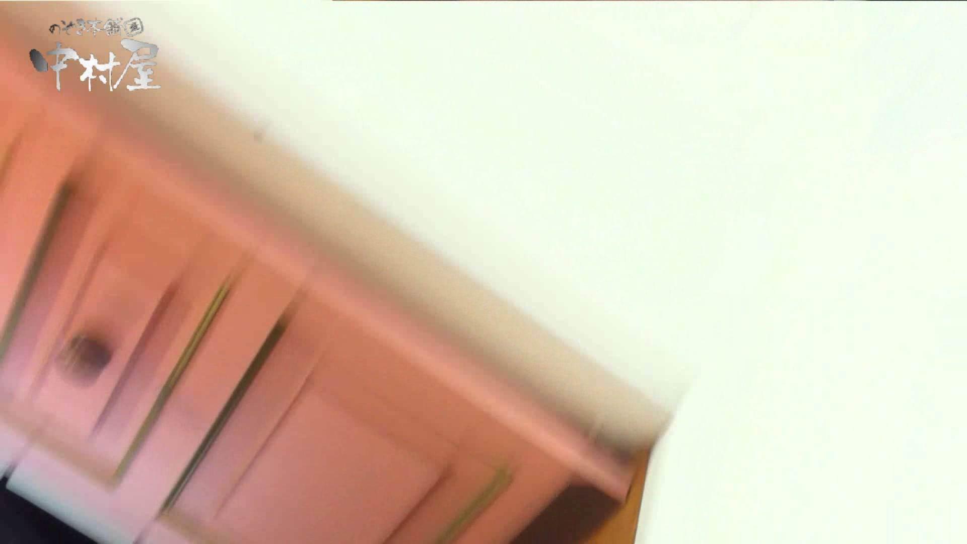 vol.43 可愛いカリスマ店員限定‼胸チラ&パンチラ 美脚おねーさんの胸元ゲット! 胸チラ おめこ無修正画像 68PIX 29