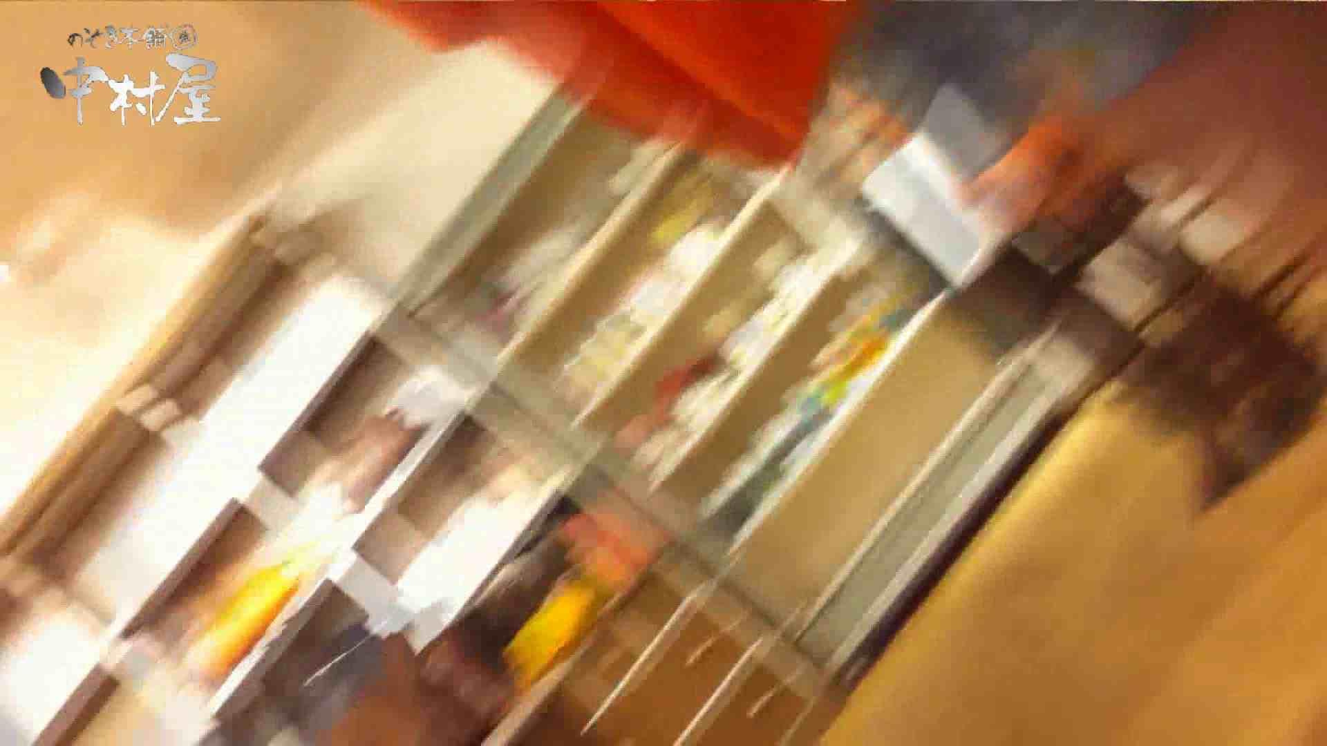 vol.43 可愛いカリスマ店員限定‼胸チラ&パンチラ 美脚おねーさんの胸元ゲット! 接写 エロ画像 68PIX 40