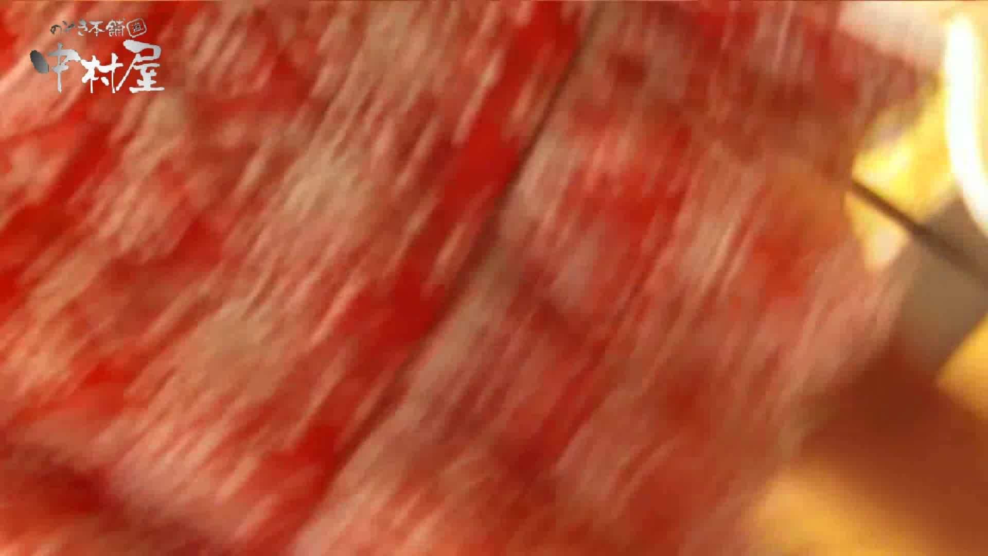 vol.43 可愛いカリスマ店員限定‼胸チラ&パンチラ 美脚おねーさんの胸元ゲット! おまんこ  68PIX 60