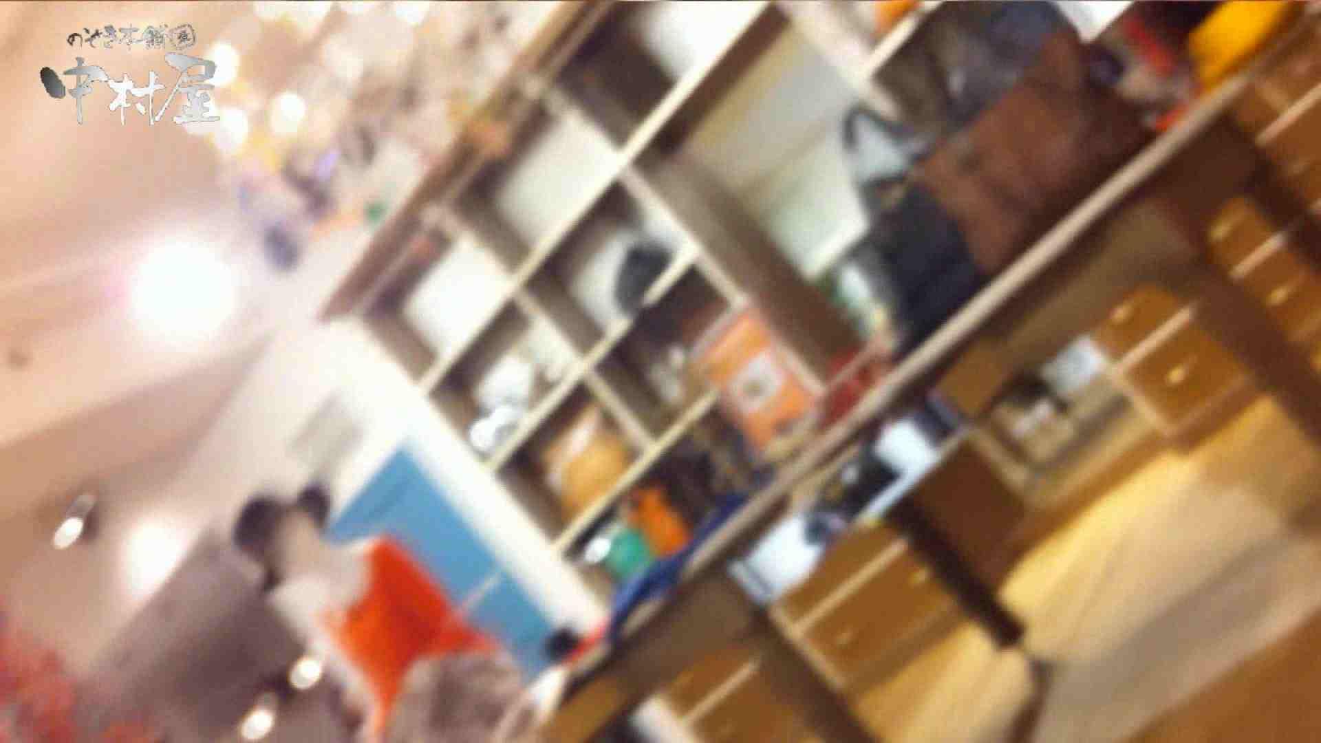 vol.43 可愛いカリスマ店員限定‼胸チラ&パンチラ 美脚おねーさんの胸元ゲット! おまんこ | パンチラ  68PIX 67