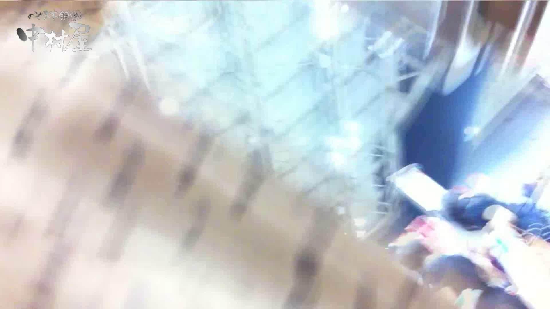 vol.44 可愛いカリスマ店員限定‼胸チラ&パンチラ はみパンねぇさん! おまんこ | チラ  76PIX 13