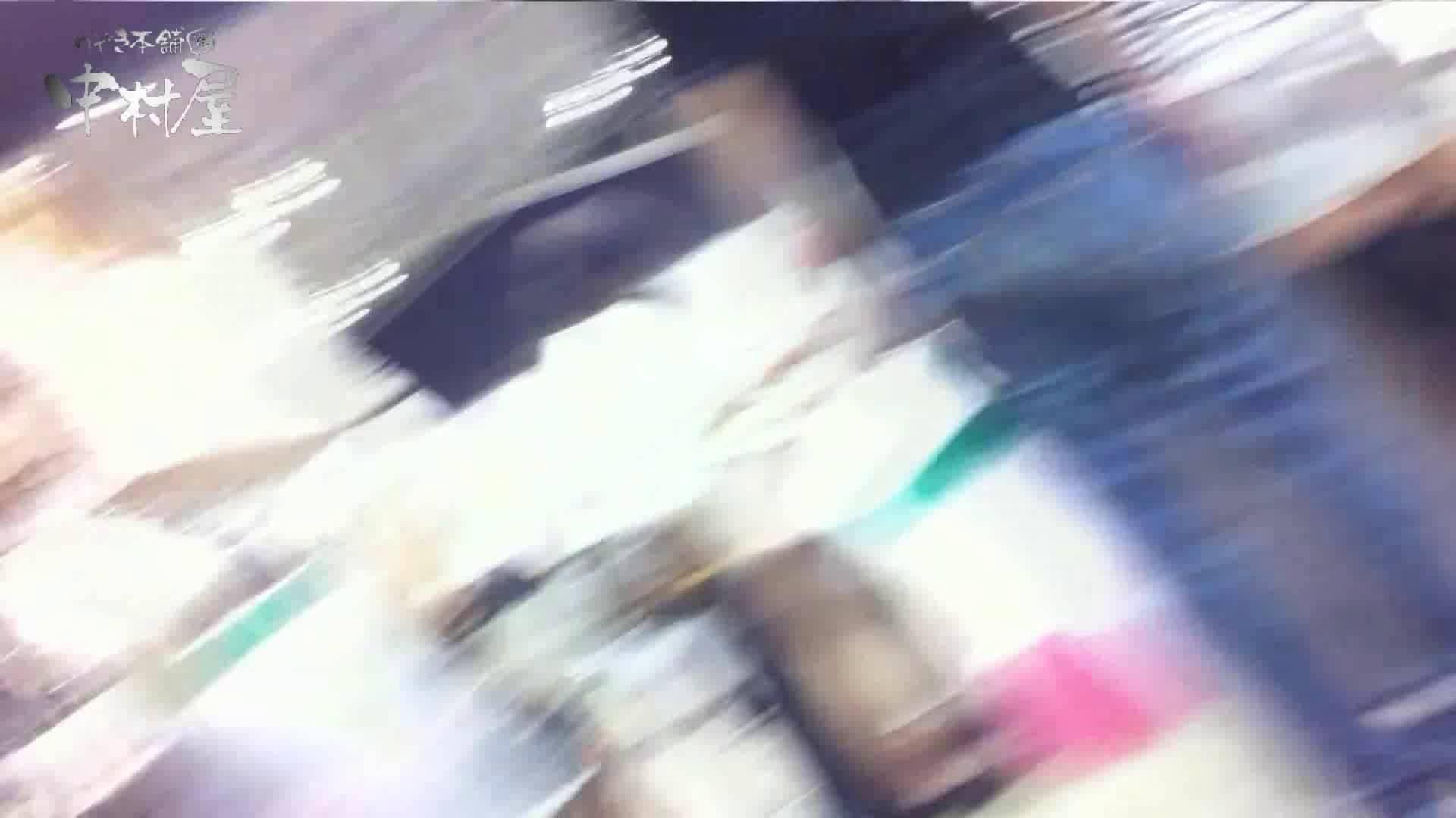 vol.44 可愛いカリスマ店員限定‼胸チラ&パンチラ はみパンねぇさん! 接写 覗きおまんこ画像 76PIX 22