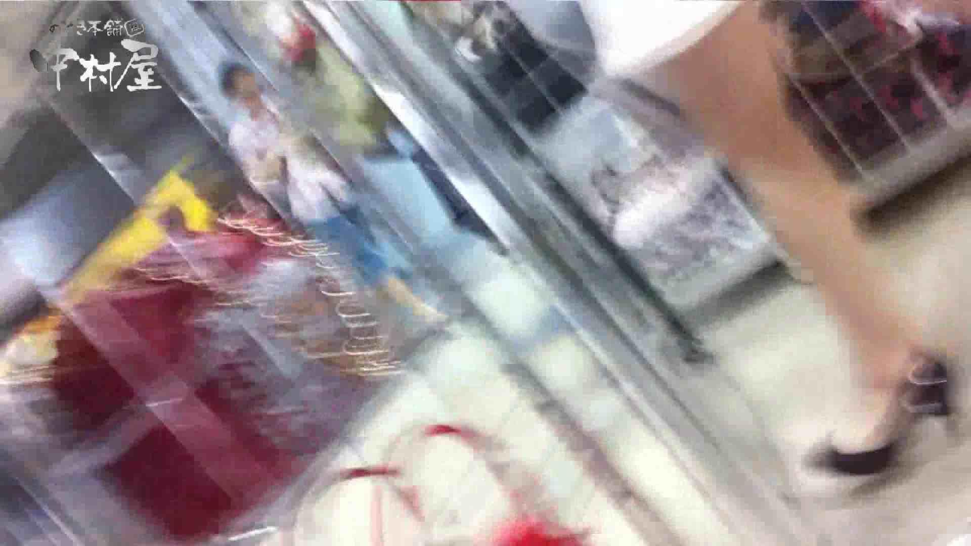 vol.44 可愛いカリスマ店員限定‼胸チラ&パンチラ はみパンねぇさん! OLヌード天国 おめこ無修正動画無料 76PIX 26
