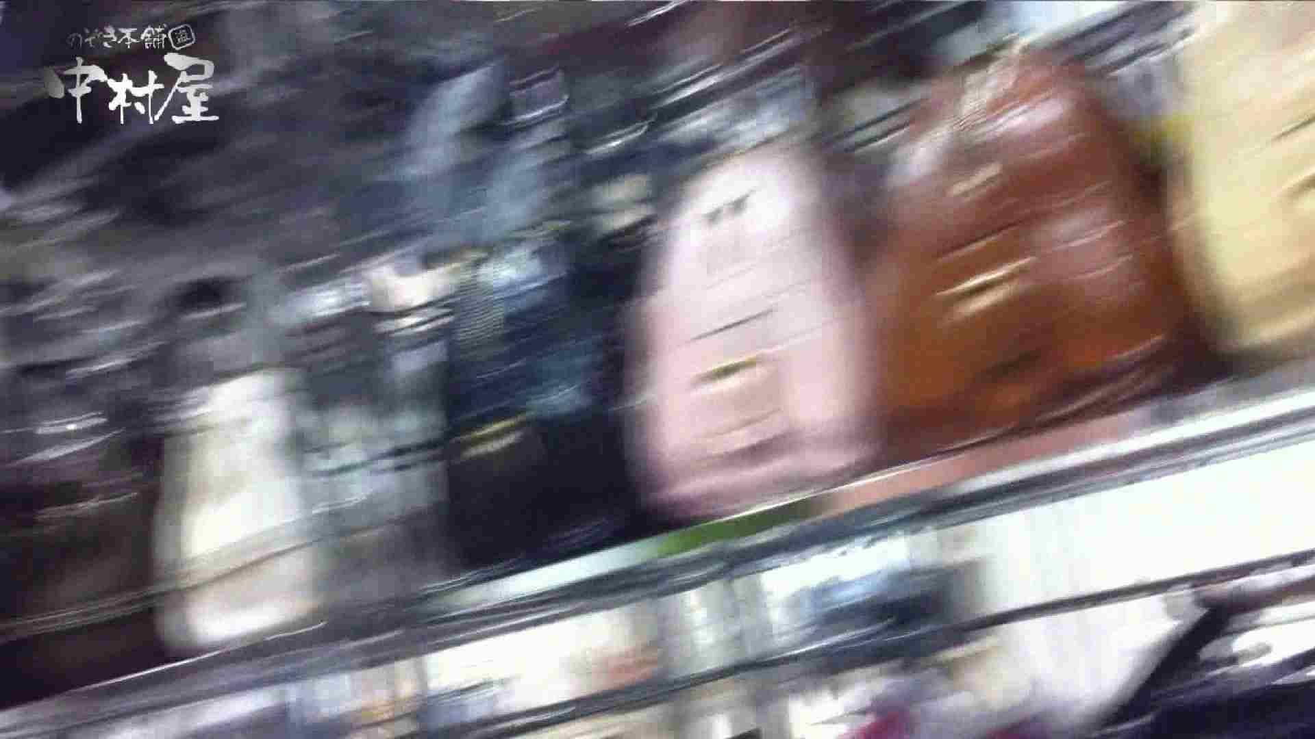 vol.44 可愛いカリスマ店員限定‼胸チラ&パンチラ はみパンねぇさん! 接写 覗きおまんこ画像 76PIX 34