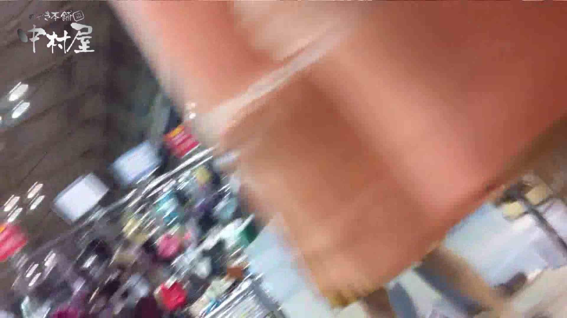 vol.44 可愛いカリスマ店員限定‼胸チラ&パンチラ はみパンねぇさん! 胸チラ のぞき動画画像 76PIX 35